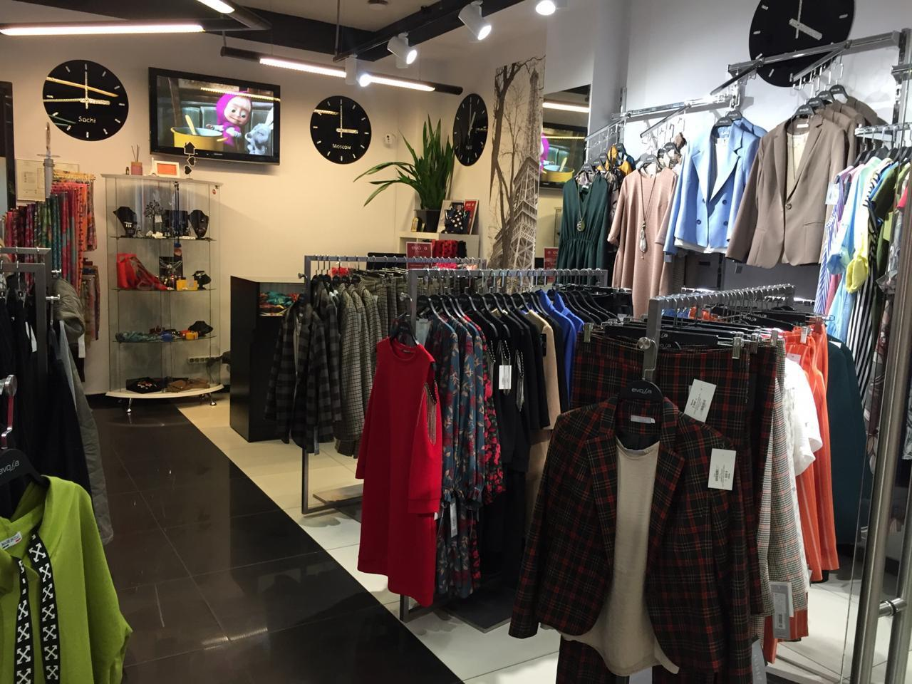 Women s clothing store in Moscow 89167208972 buy 1