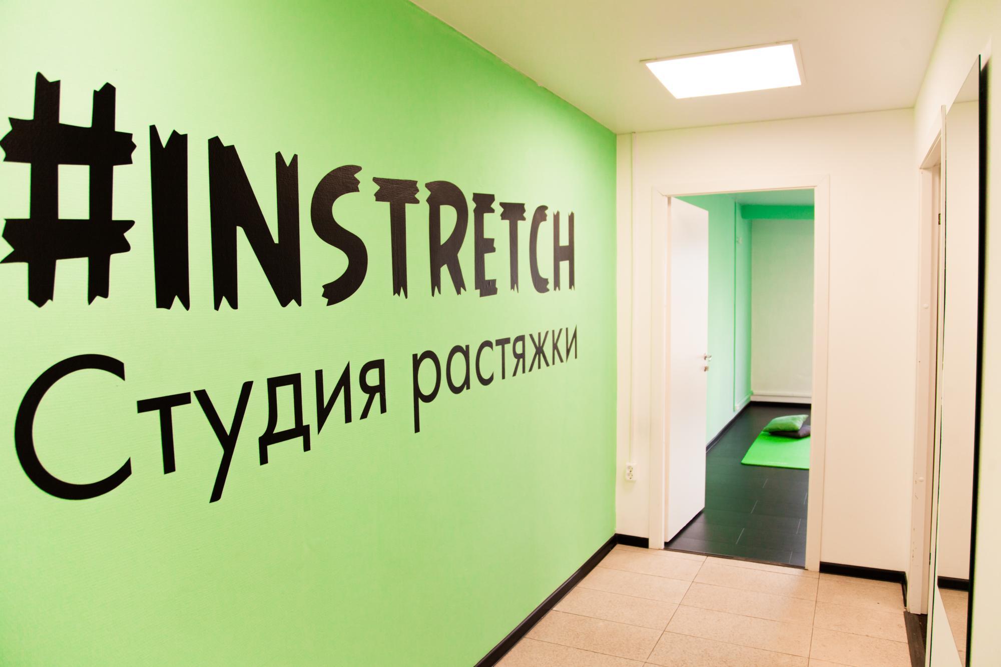 Аренда спортивного зала почасово в Москве 89163183611 купить 5
