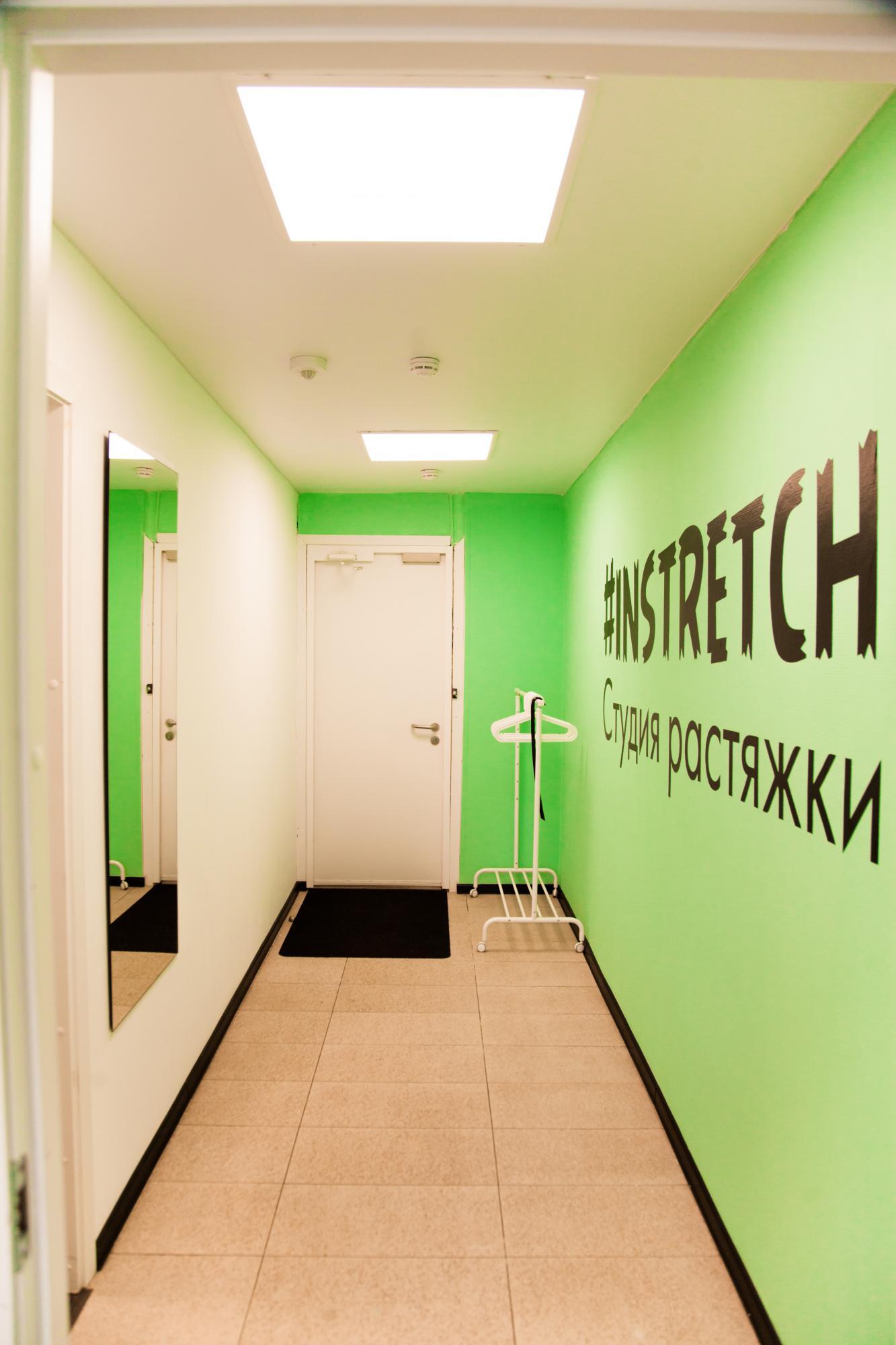 Аренда спортивного зала почасово в Москве 89163183611 купить 6