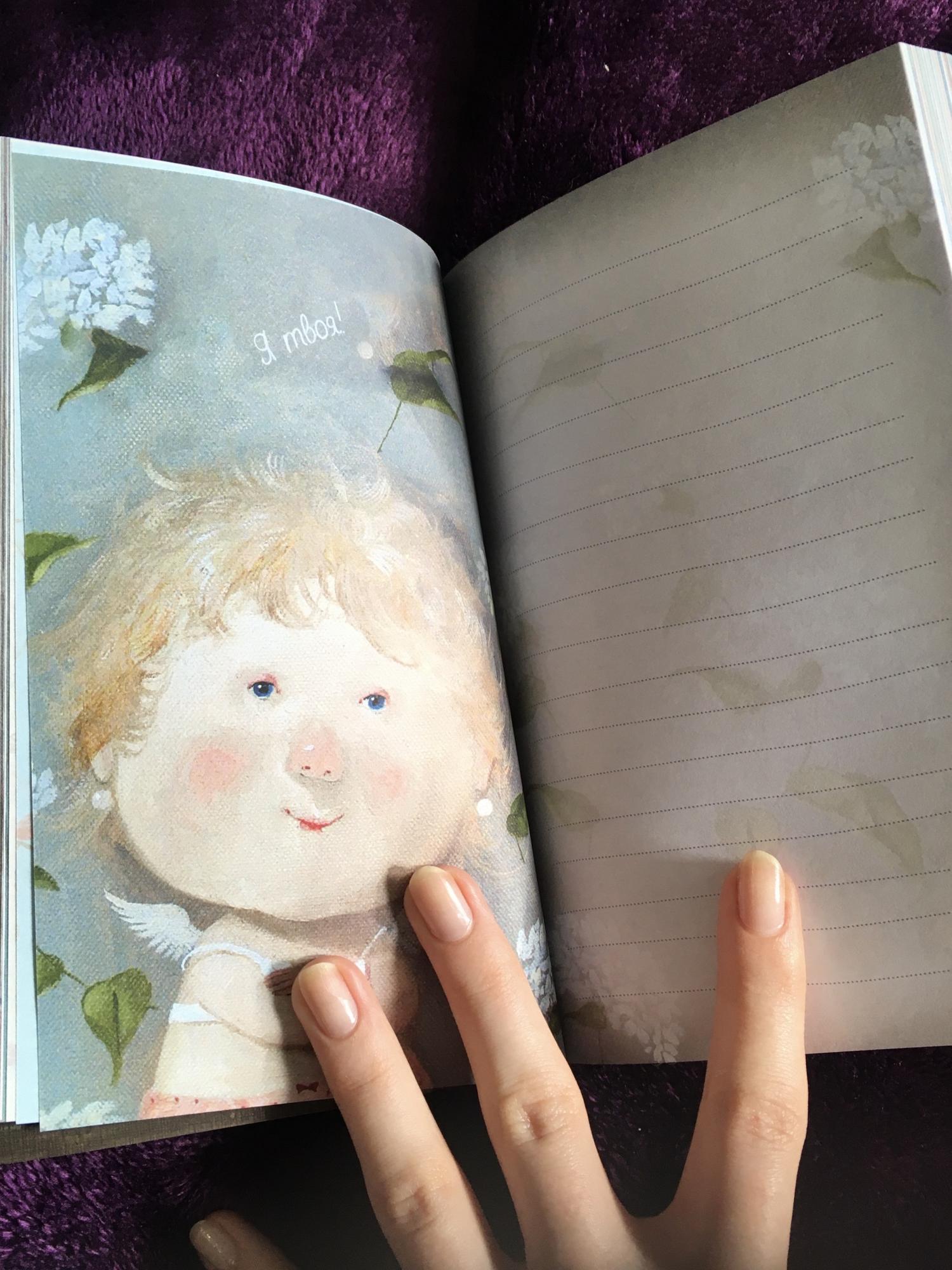 Авторский блокнот ты и я Евгения Гапчинская в Москве 89775750389 купить 4