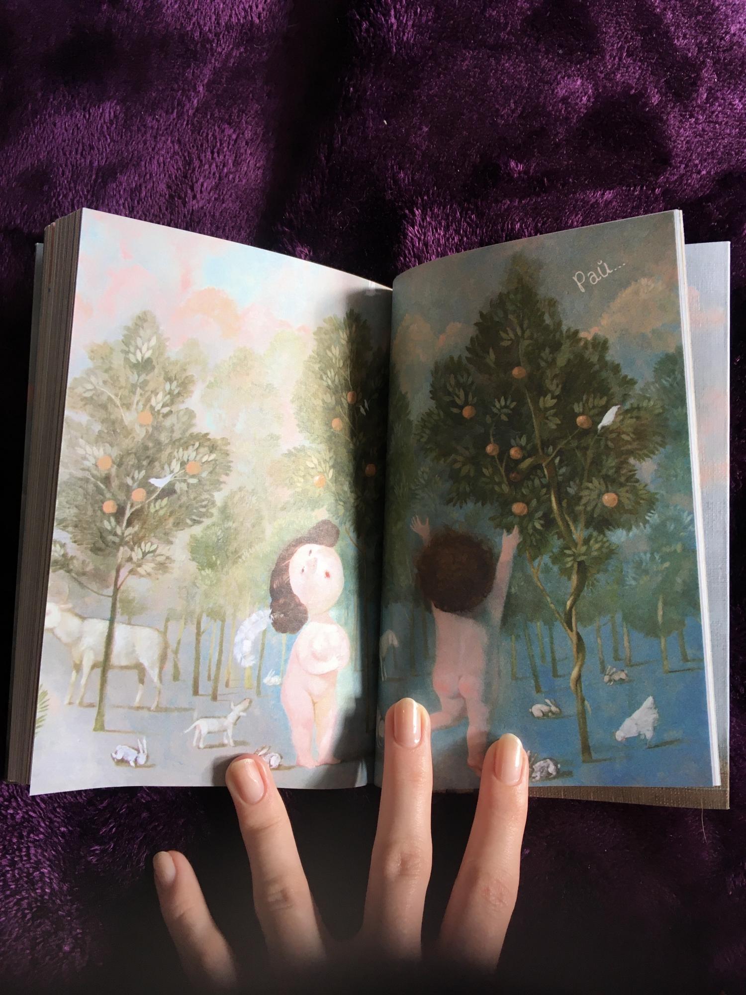 Авторский блокнот ты и я Евгения Гапчинская в Москве 89775750389 купить 8