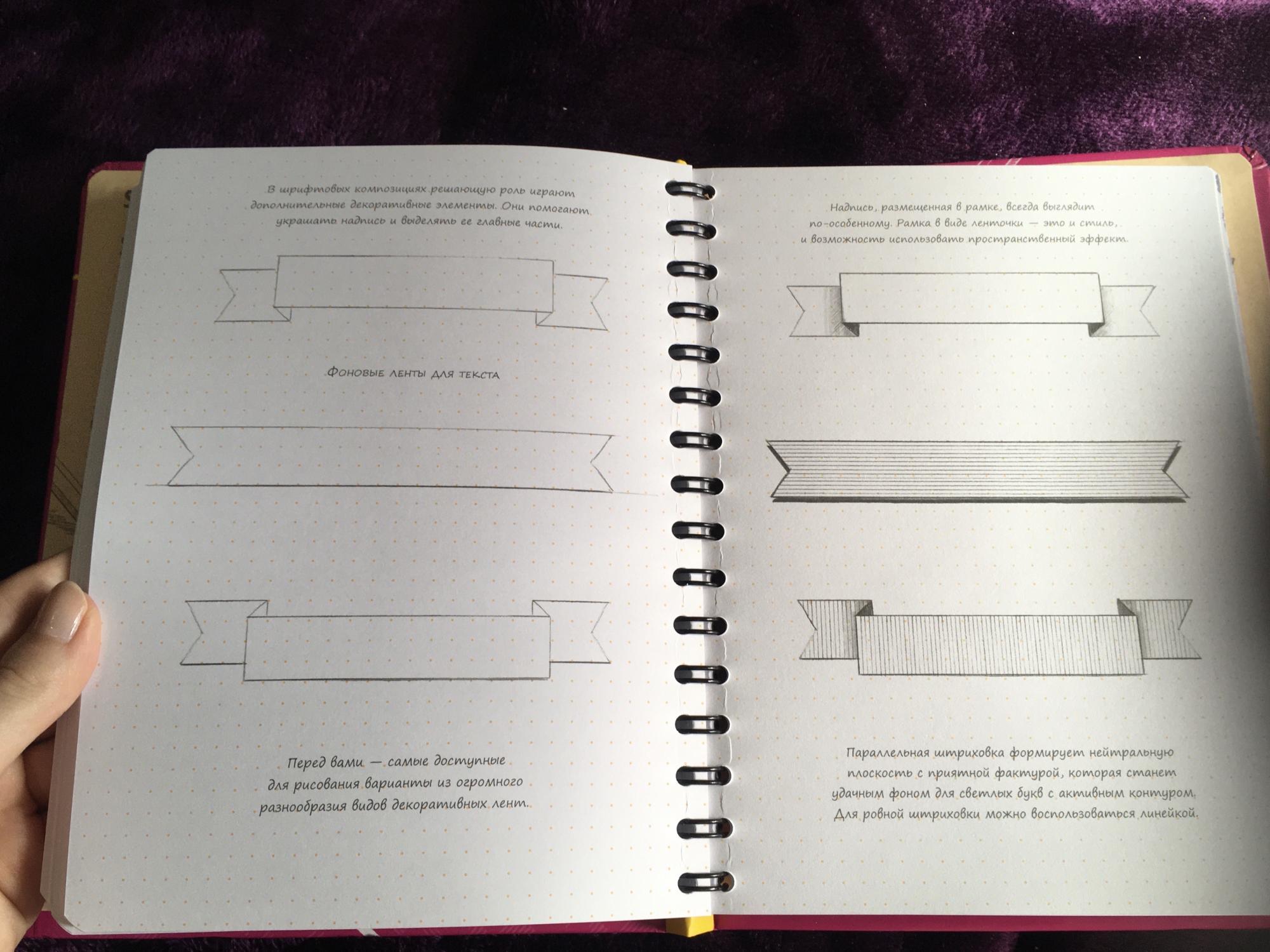 Sketch book базовый в Москве 89775750389 купить 4
