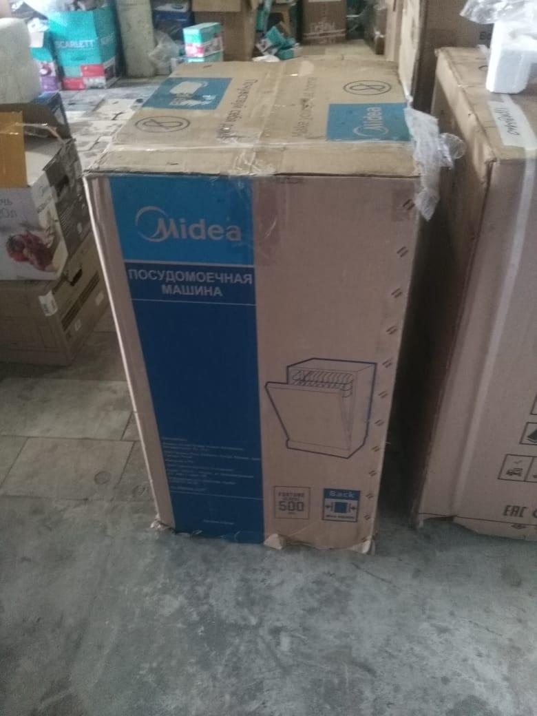 Посудомоечная машина (45 см) Midea MFD45S320W в Королеве 89932274383 купить 4