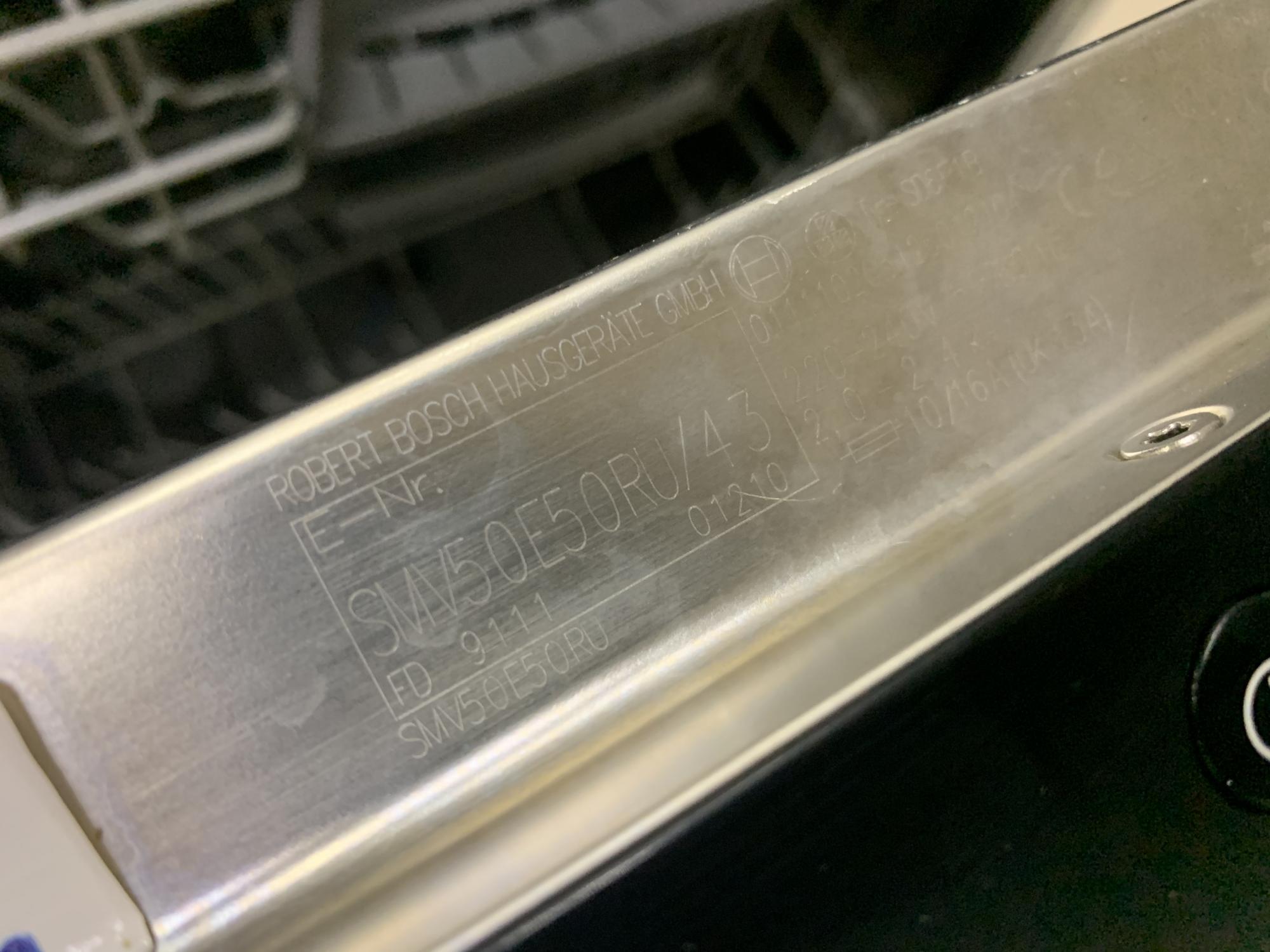 Посудомоечная машина б/у Bosch SMV 50E50 в Москве 89264600406 купить 4