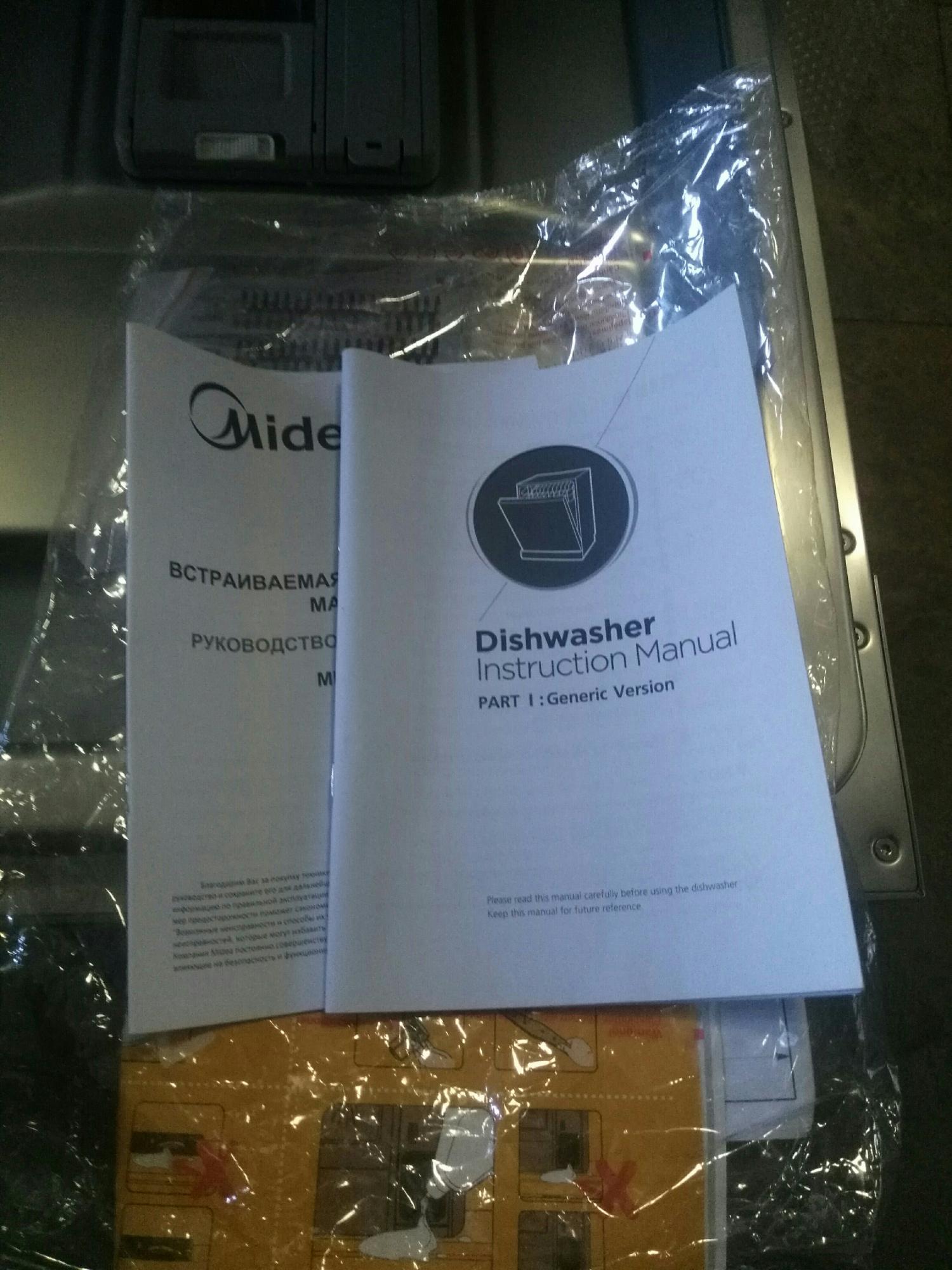 Встраиваемая посудомоечная машина Midea MID45S370 в Королеве 89855768253 купить 4