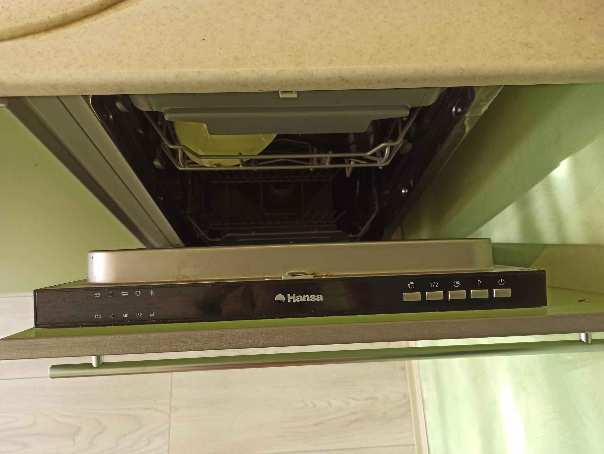 Посудомойка встраиваемая 45 см 89262722101 купить 1