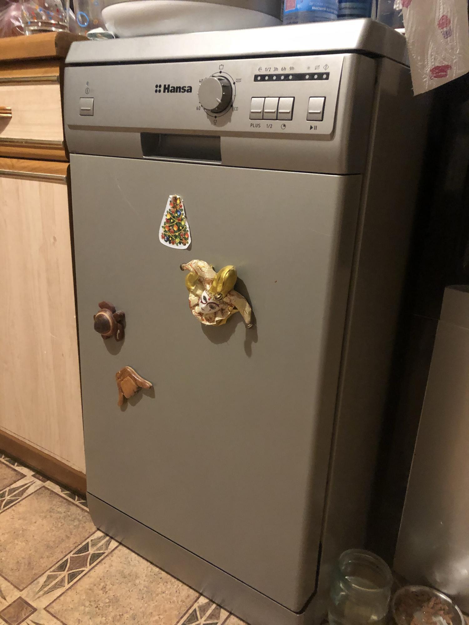 Посудомоечная машина (45 см) Hansa ZWM4677IEH в Москве 89057949885 купить 2