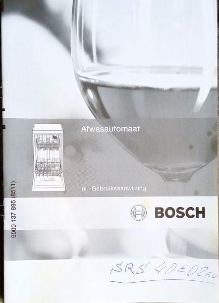 посудомоечная машина Bosch SRS40E02EU в Москве 89166772149 купить 4