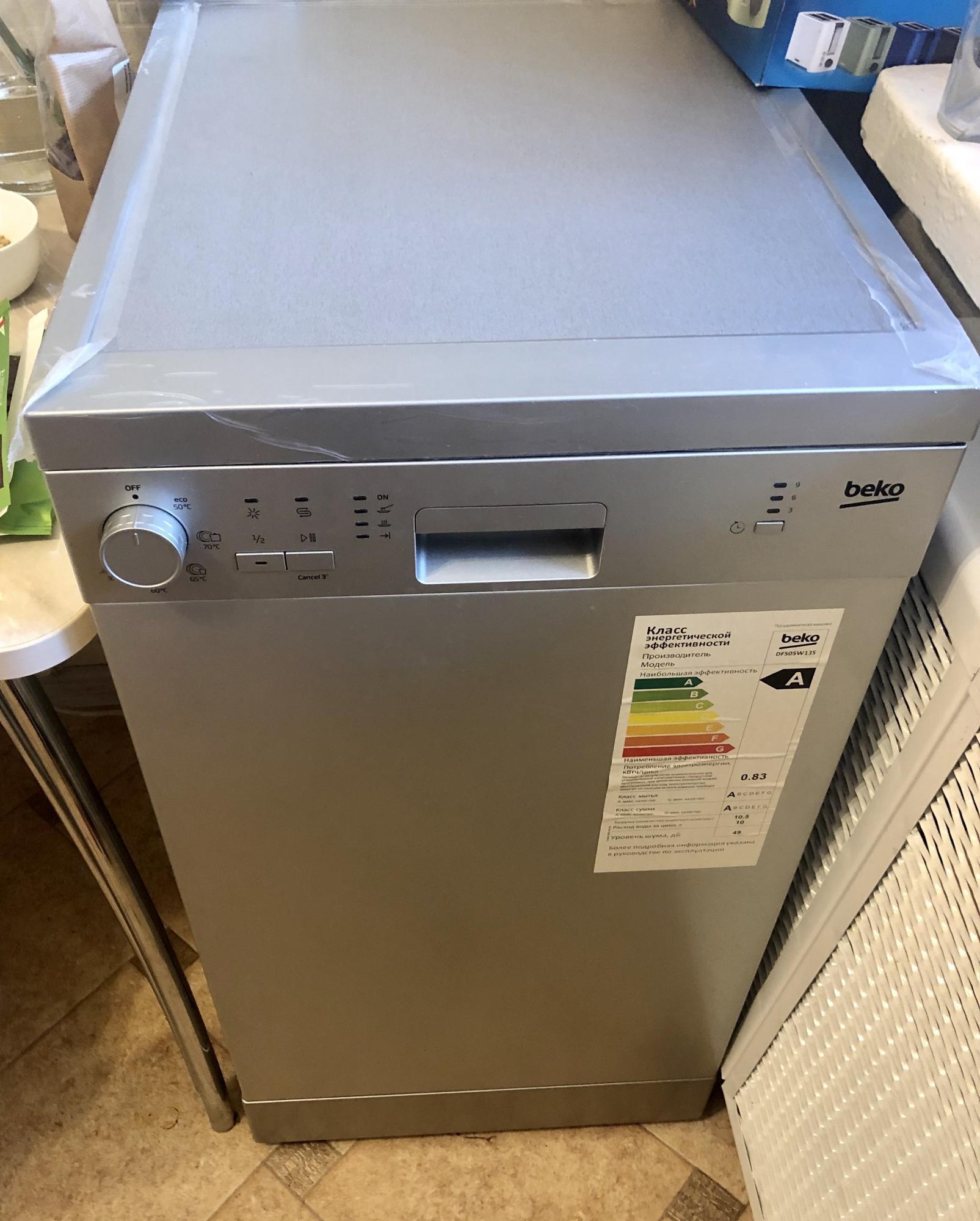 Посудомоечная машина Beko DFS05W13S в Павловской Слободе 89253690157 купить 2