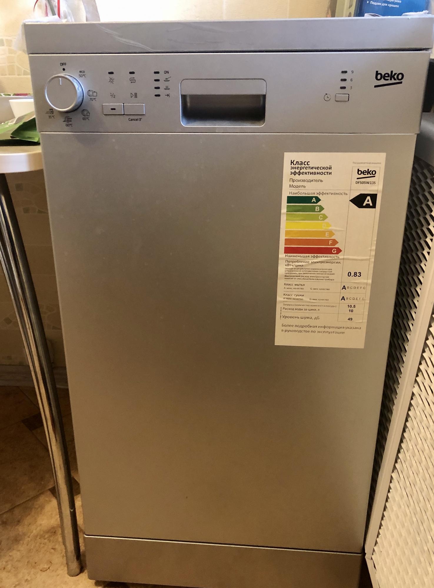 Посудомоечная машина Beko DFS05W13S в Павловской Слободе 89253690157 купить 3