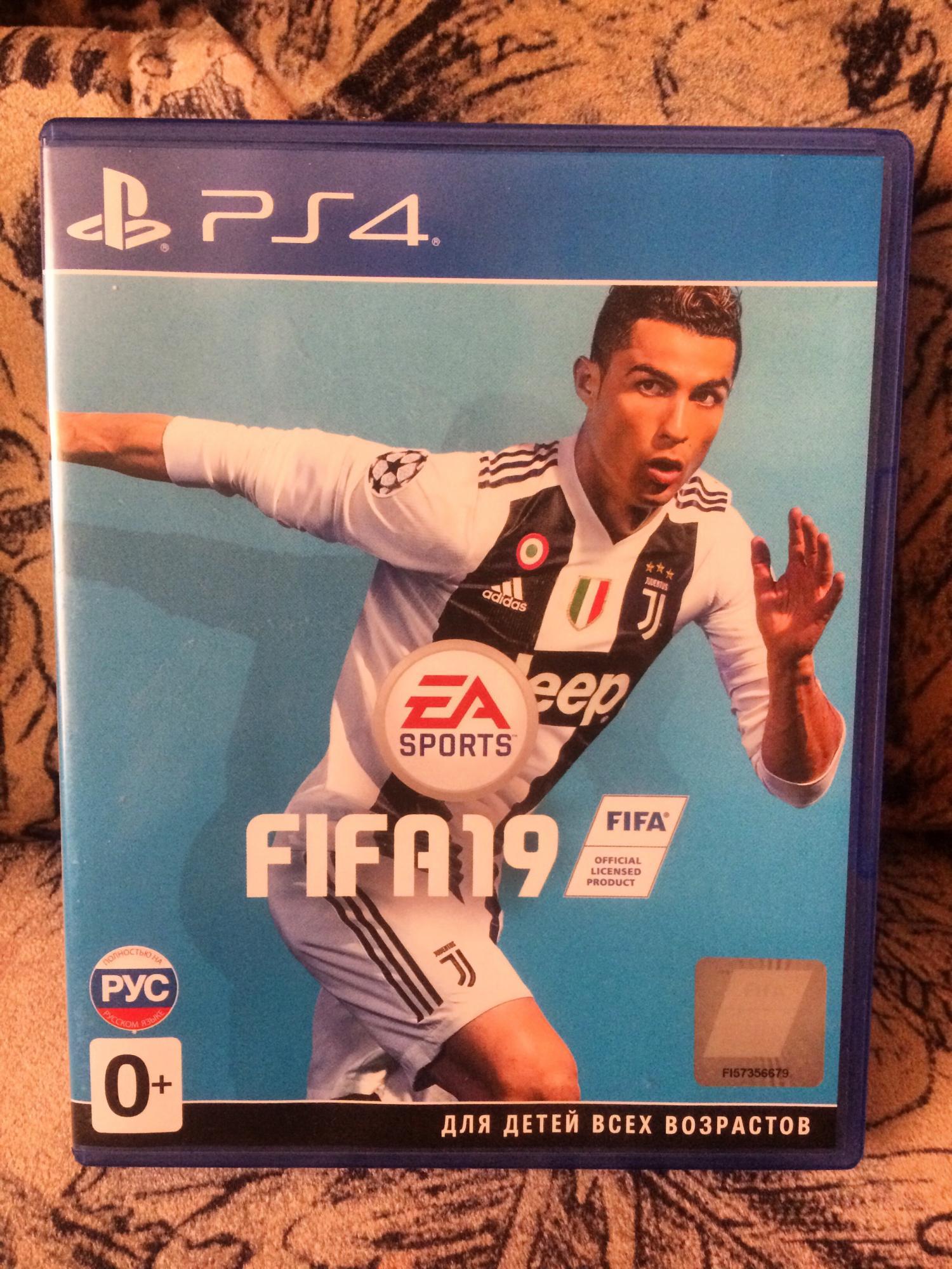 FIFA 19 в Зеленограде 89169507298 купить 1