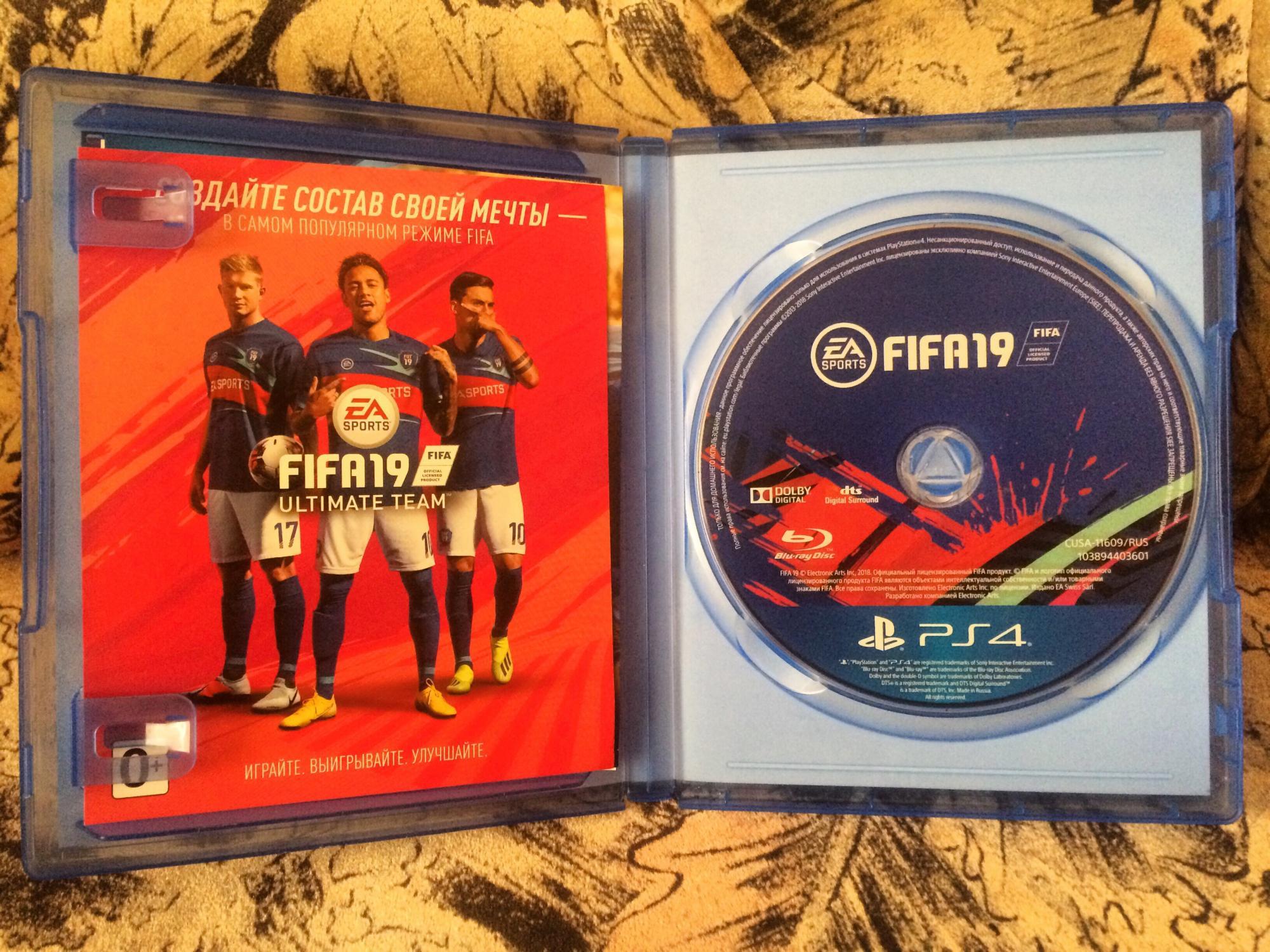 FIFA 19 в Зеленограде 89169507298 купить 2