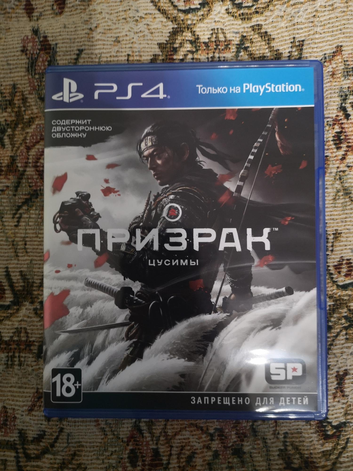 Призрак цусимы ghost of tsushima ps4 в Москве 89653802711 купить 1