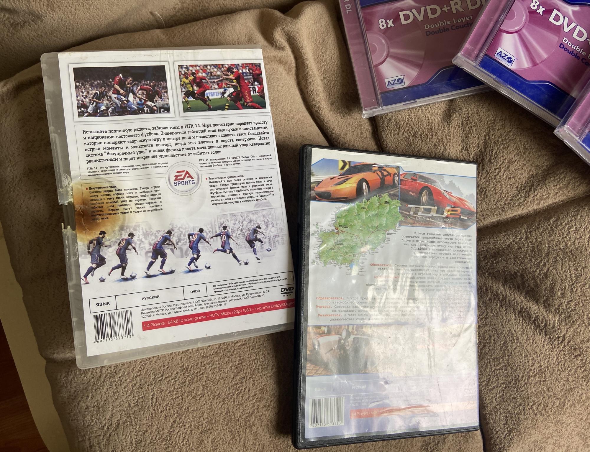 Чистые диски Dvd -r . Диски для xbox в Московском 89161851320 купить 2