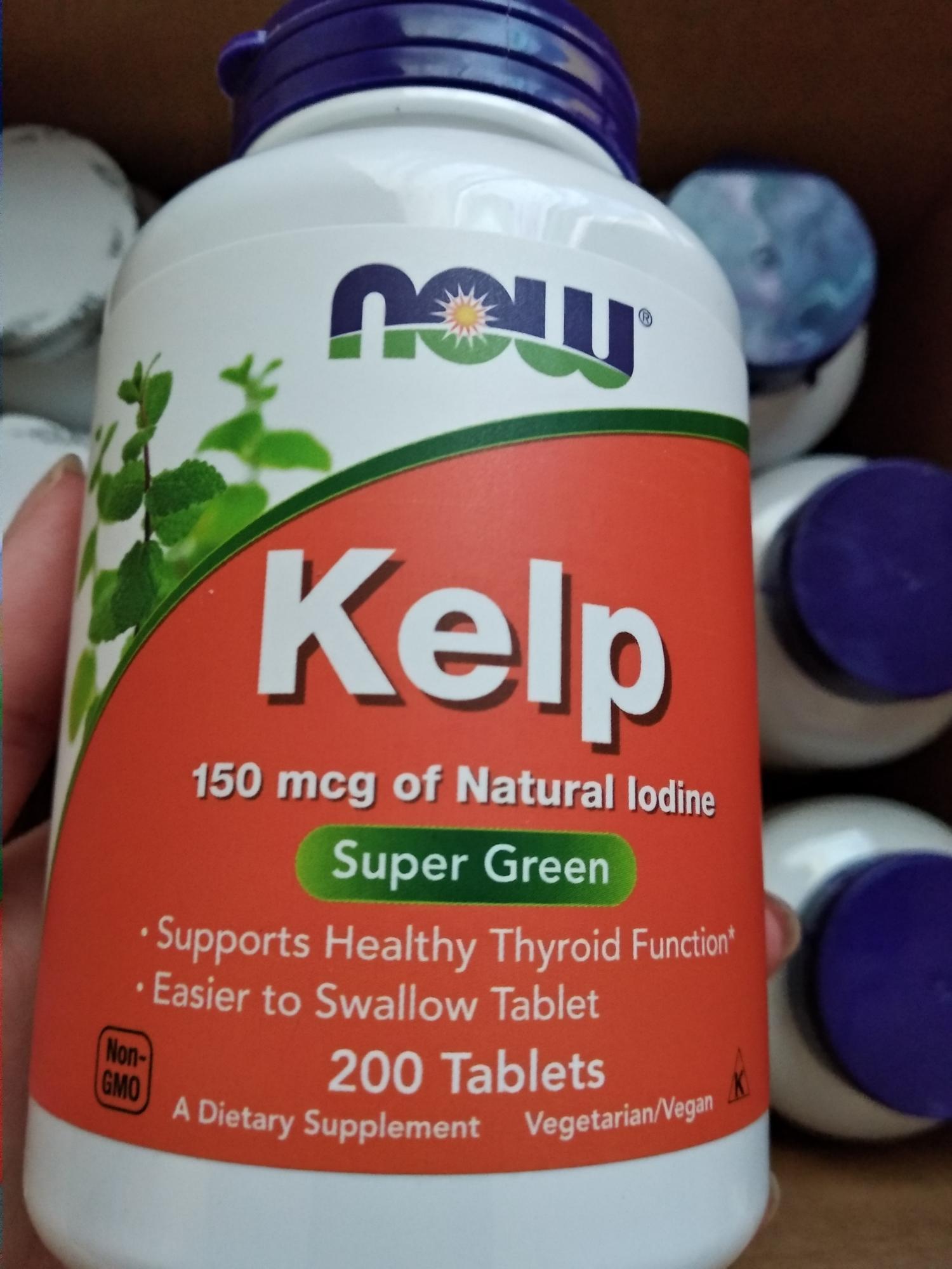 Келп kelp ламинария водоросли йод Спирулина в Мытищах купить 1