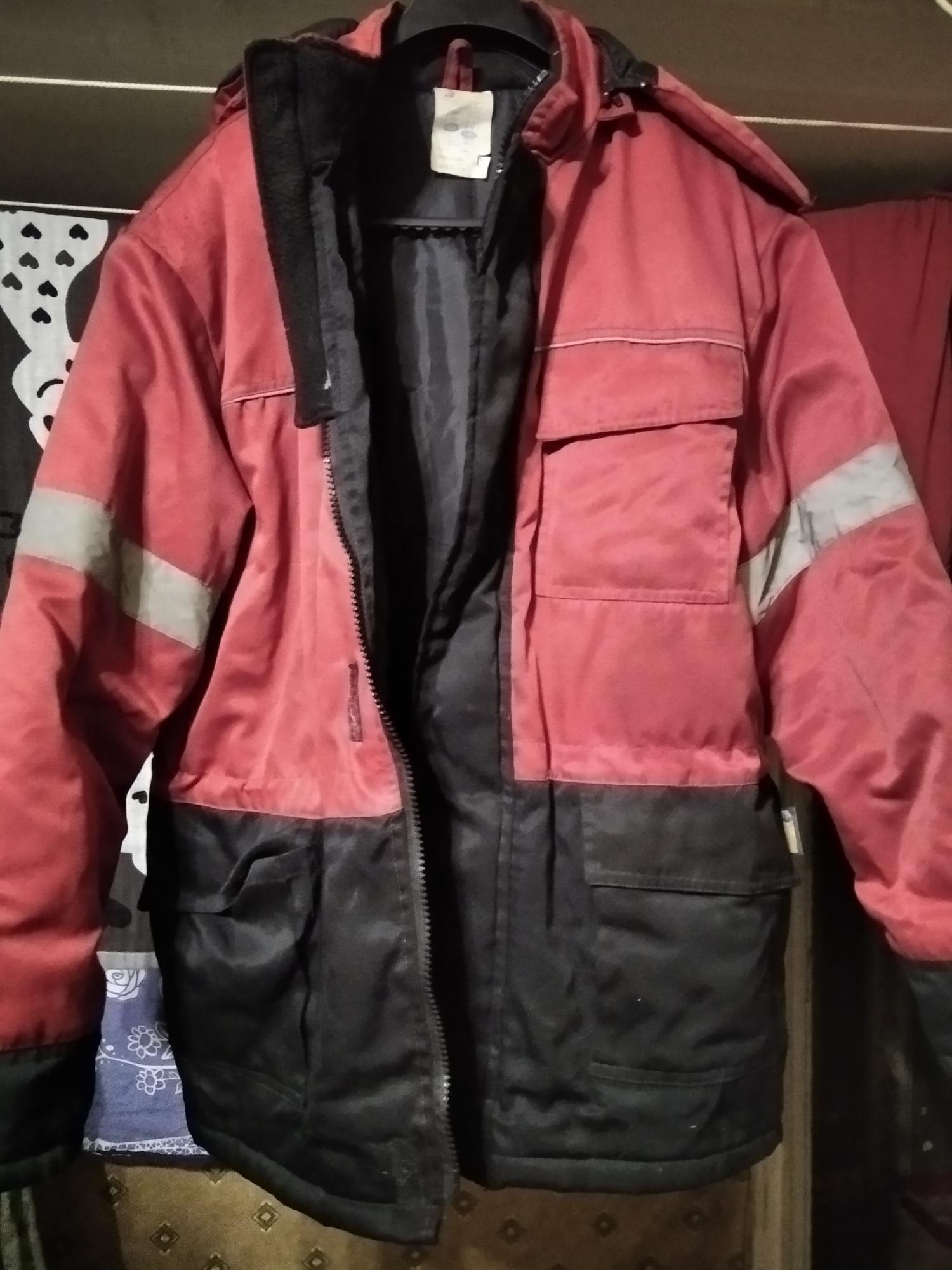 Рабочий костюм 89963581690 купить 3