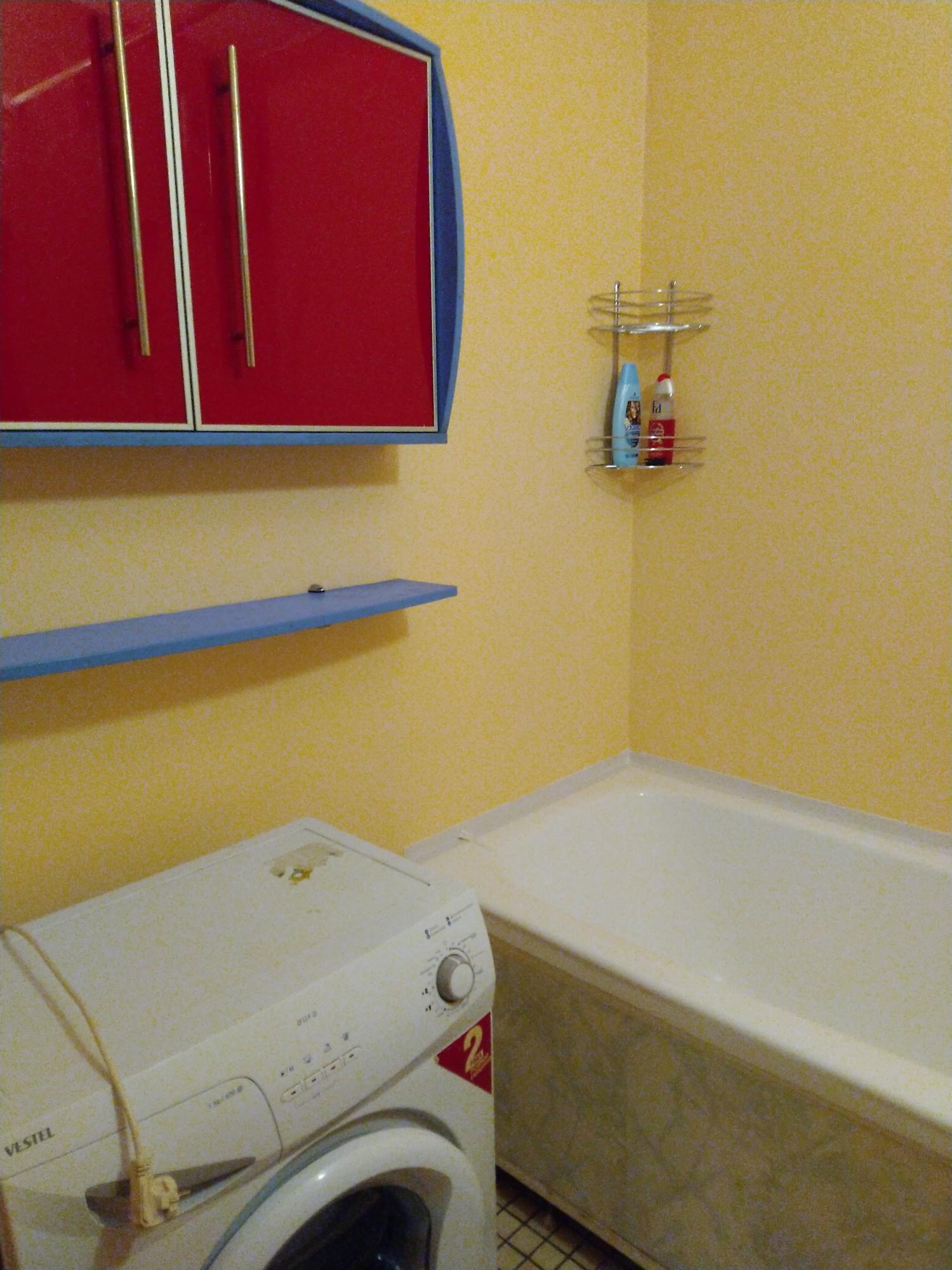 Квартира, 1 комната, 41 м² в Москве 89629338809 купить 9