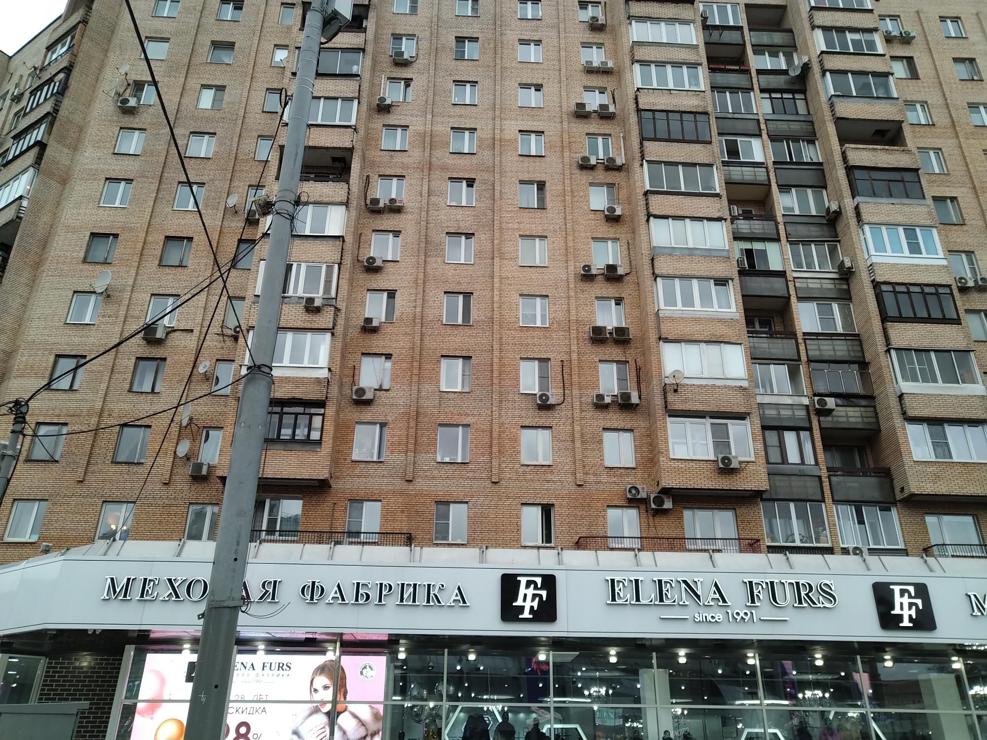 Apartment, 2 rooms, 54 m2 in Moscow 89857652487 buy 4