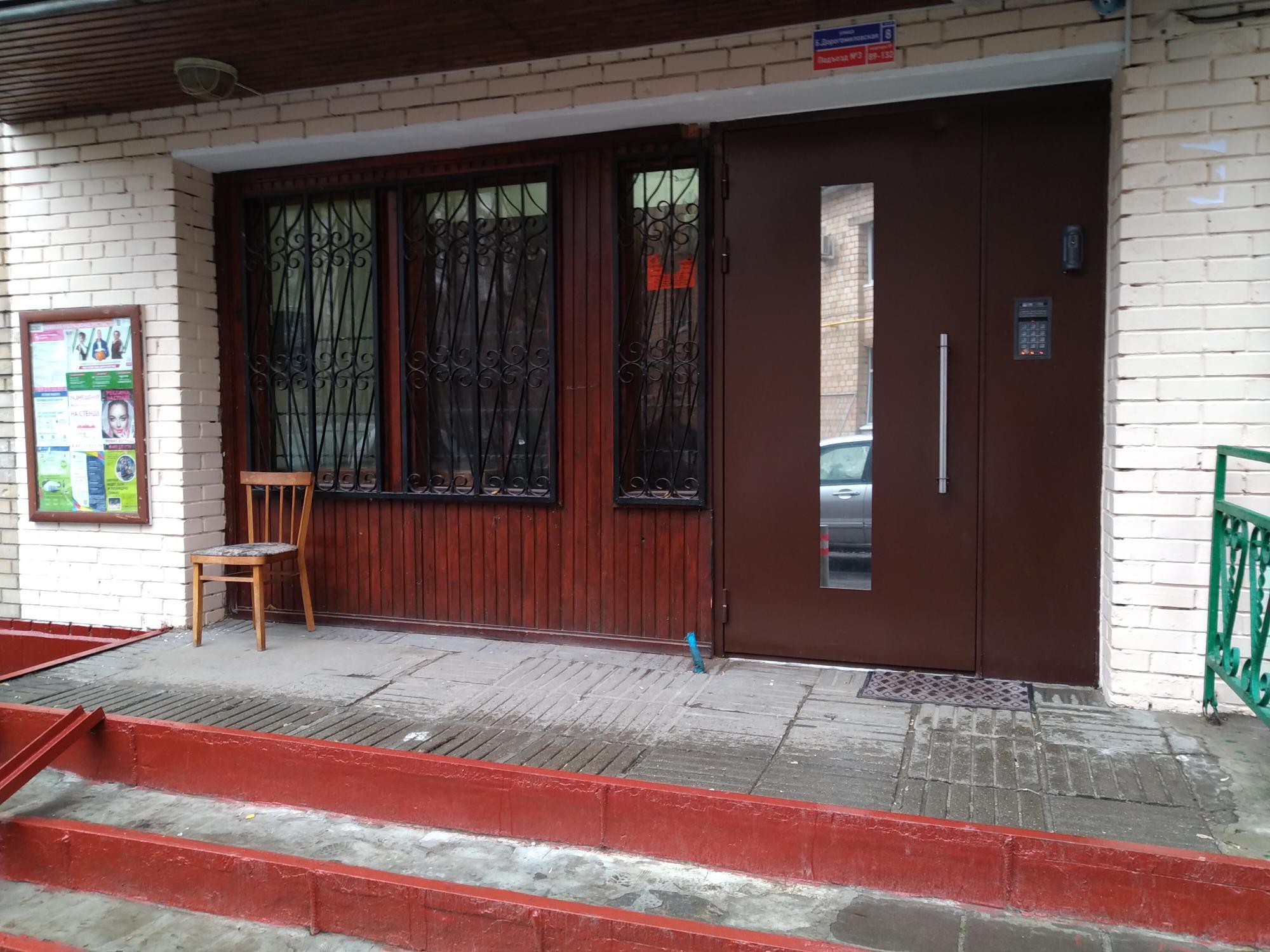 Квартира, 2 комнаты, 54 м² в Москве 89857652487 купить 5