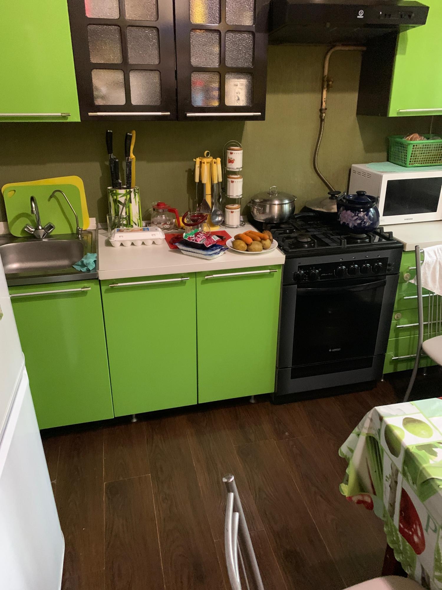Квартира, 2 комнаты, 46 м² в Москве 89299612929 купить 2