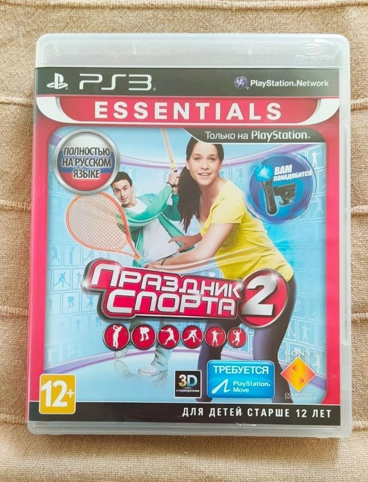 Игра для PS3 Праздник спорта 2 в Малаховке 89296165201 купить 1