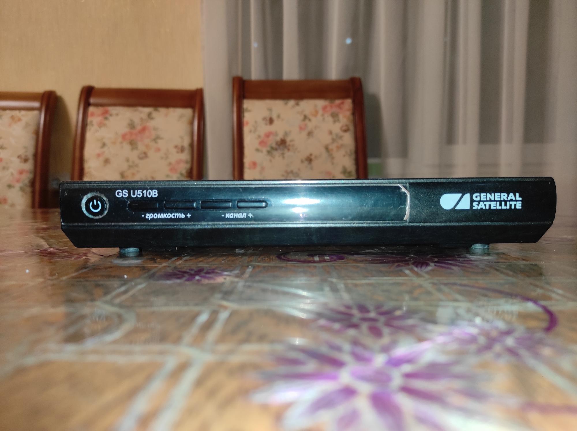 Ресивер Триколор ТВ GS U510B в Ставрополе 89187571478 купить 1
