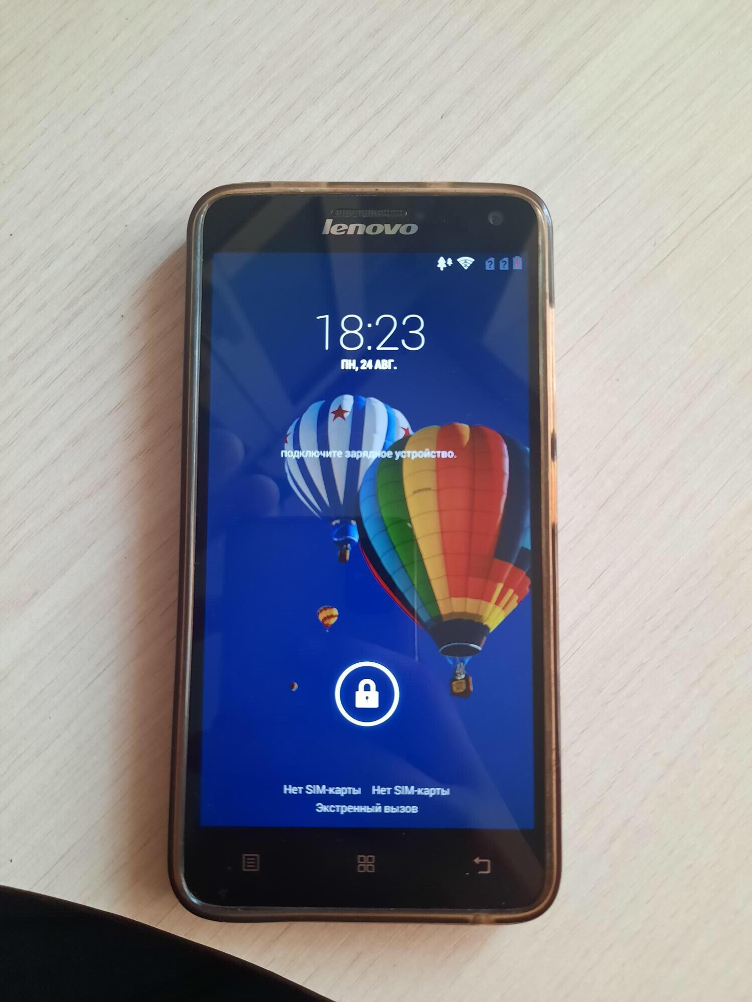 Продам Lenovo в Томске 89539212106 купить 1