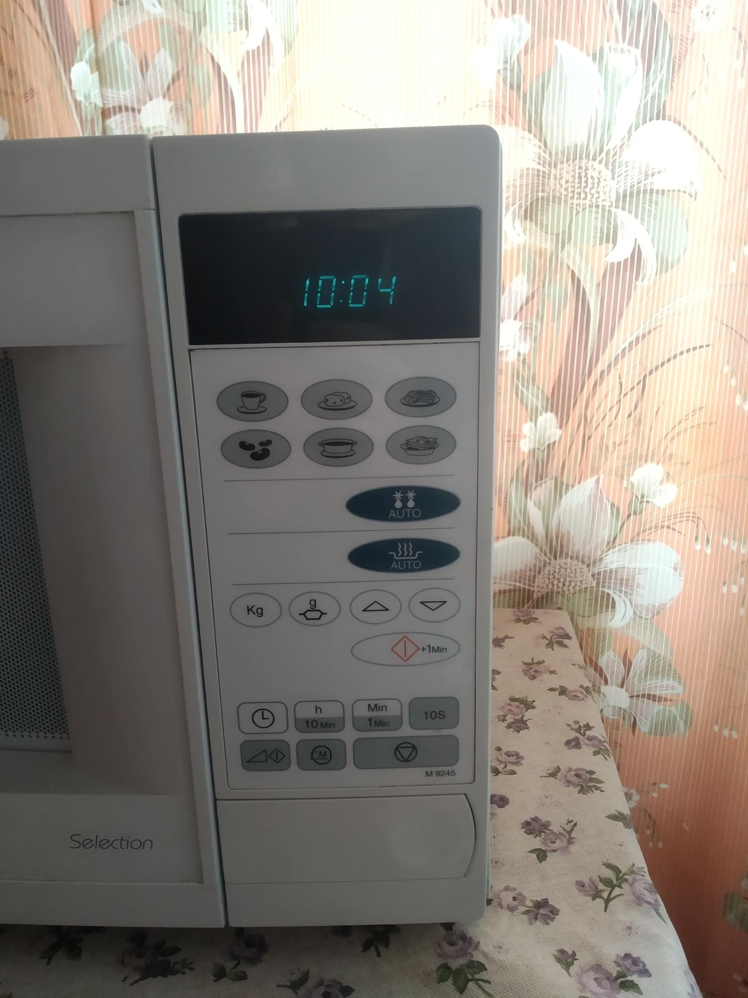 Микроволновая печь Samsung M9245 89680536454 купить 2