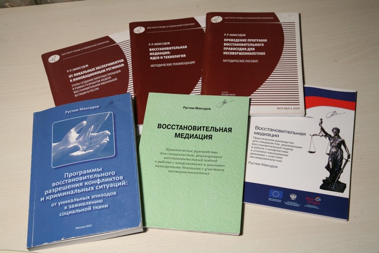 Конфликтологическое консультиование в Москве