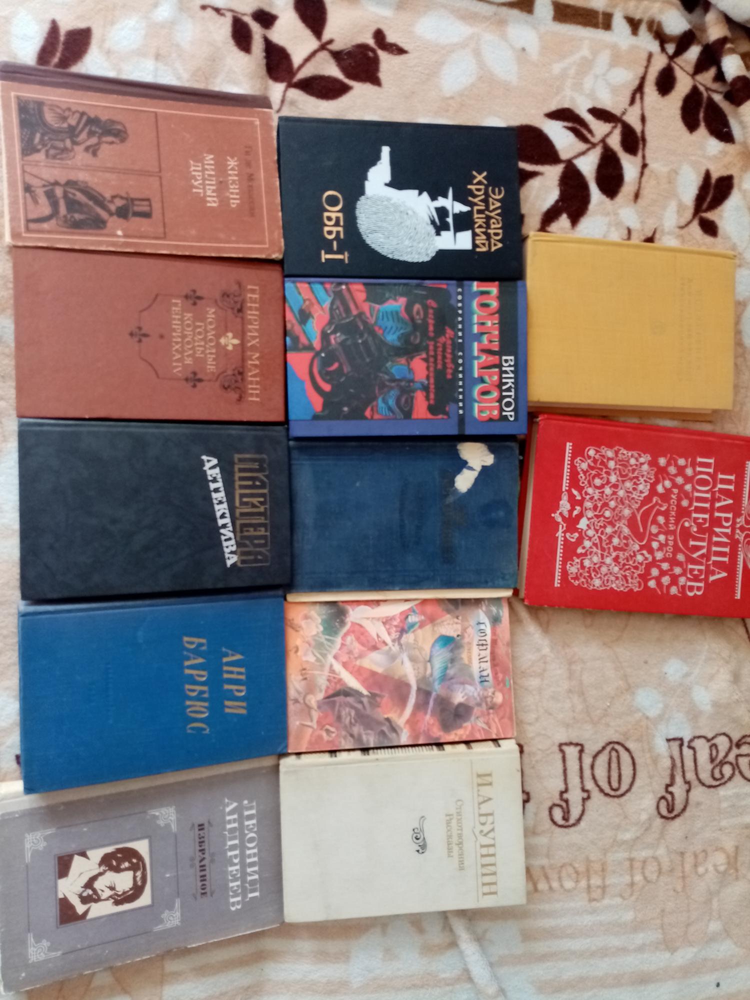 Книги в Коряжме