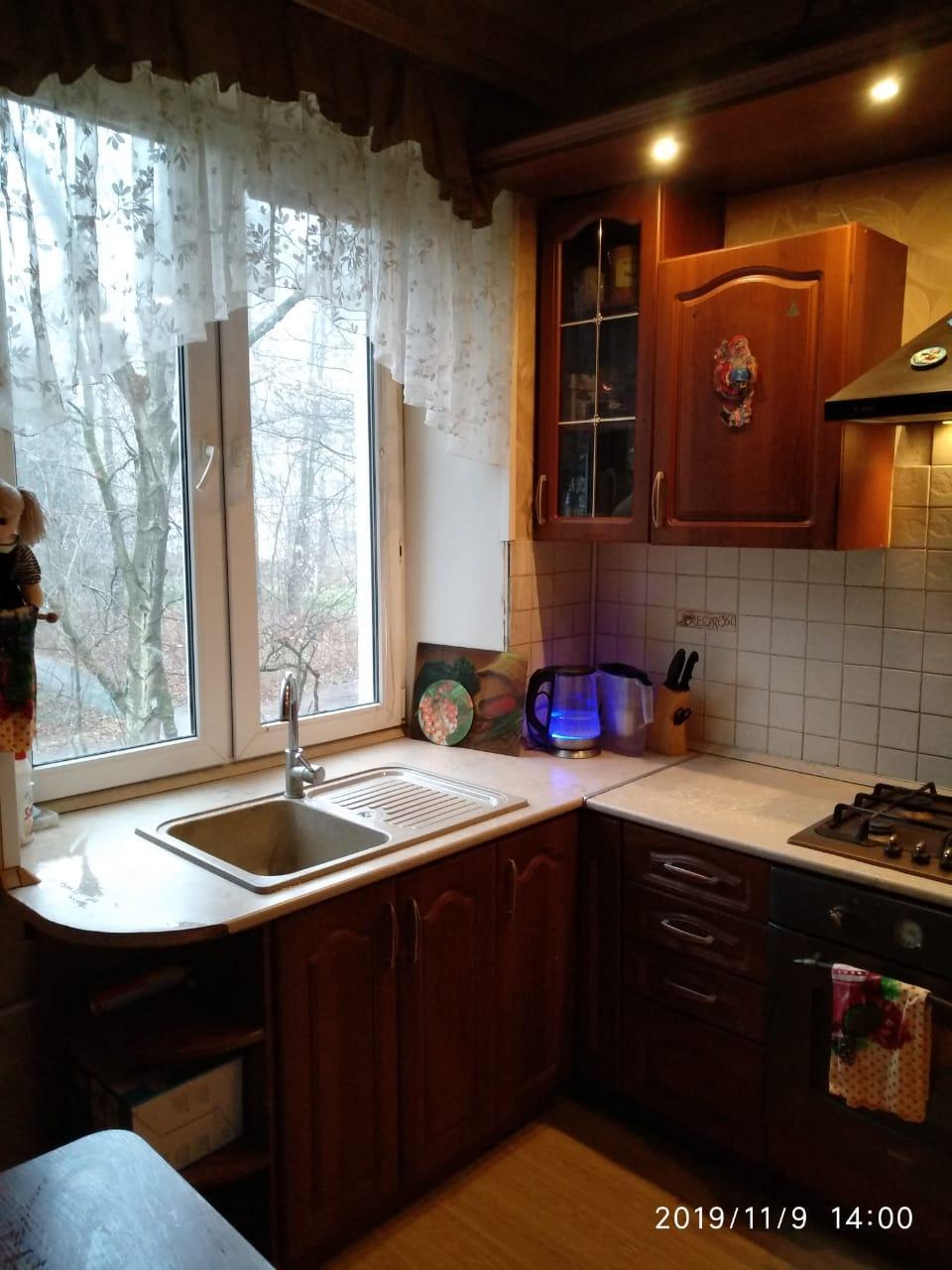 Квартира, 1 комната, 37 м² в Жуковском 89776056514 купить 1