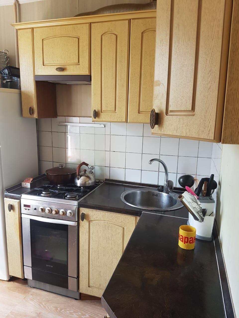 Квартира, 2 комнаты, 45 м² в Москве 89645329600 купить 3