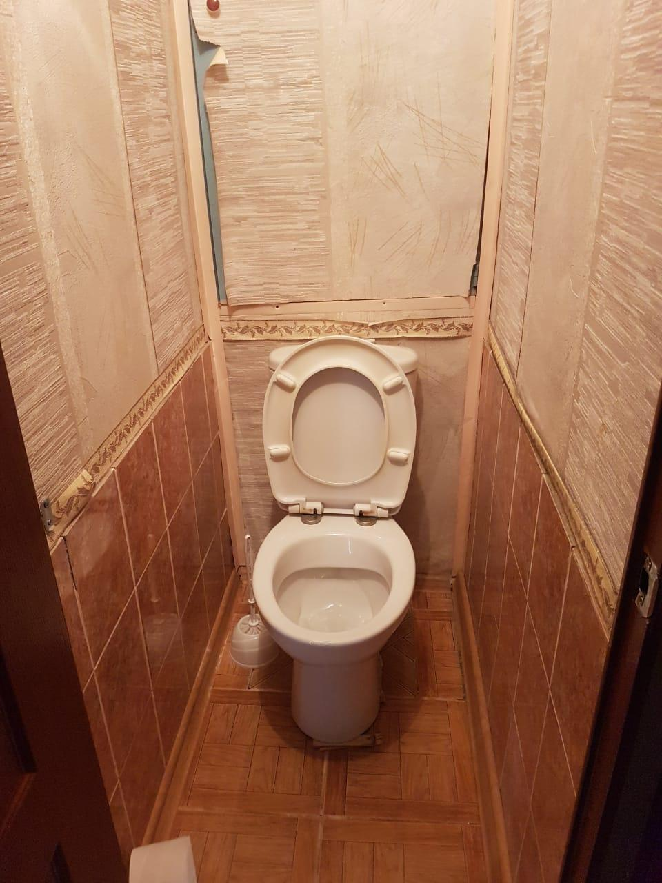 Квартира, 2 комнаты, 45 м² в Москве 89645329600 купить 8