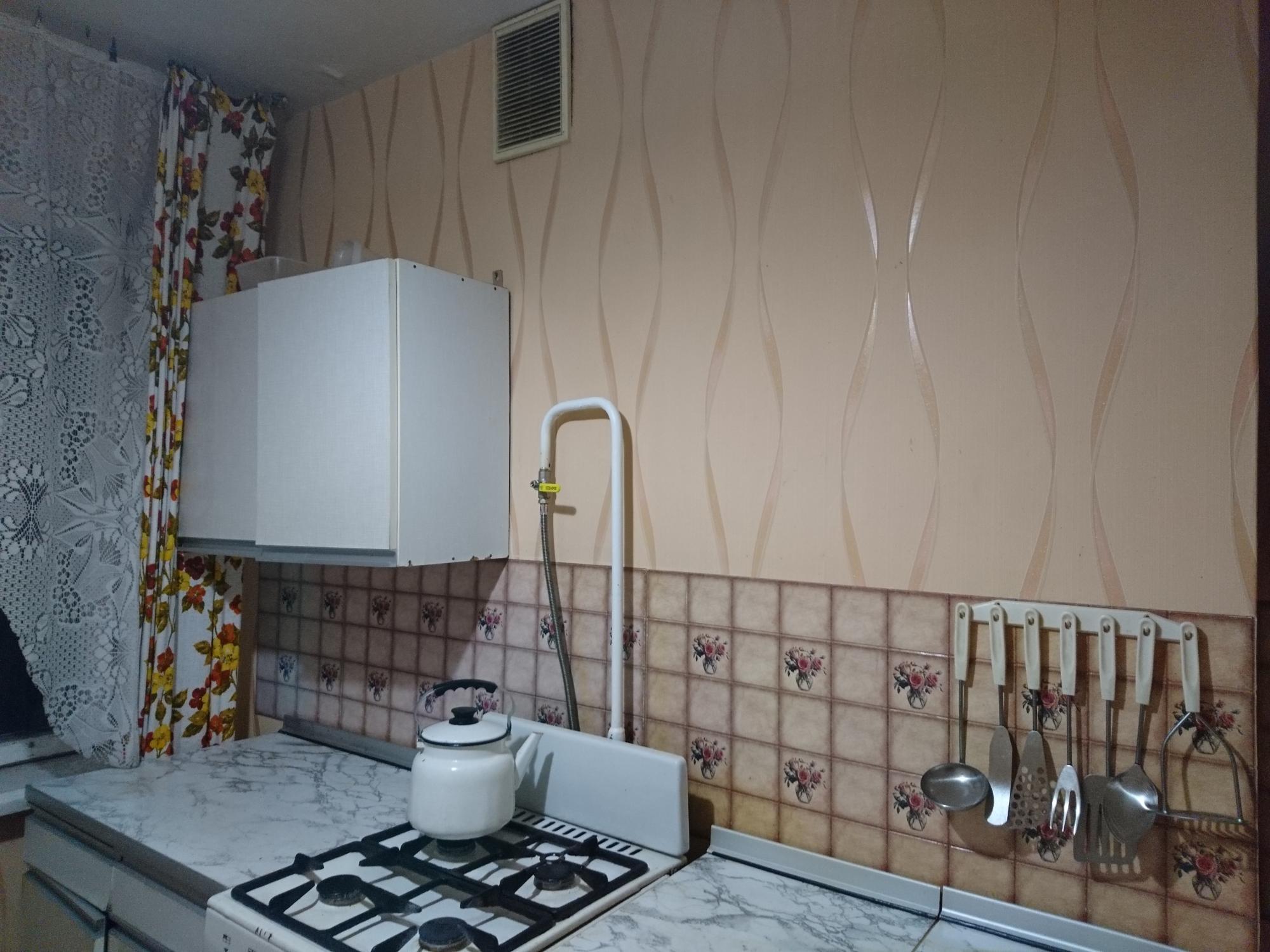 Квартира, 2 комнаты, 50 м² в Пушкино 89055552967 купить 7
