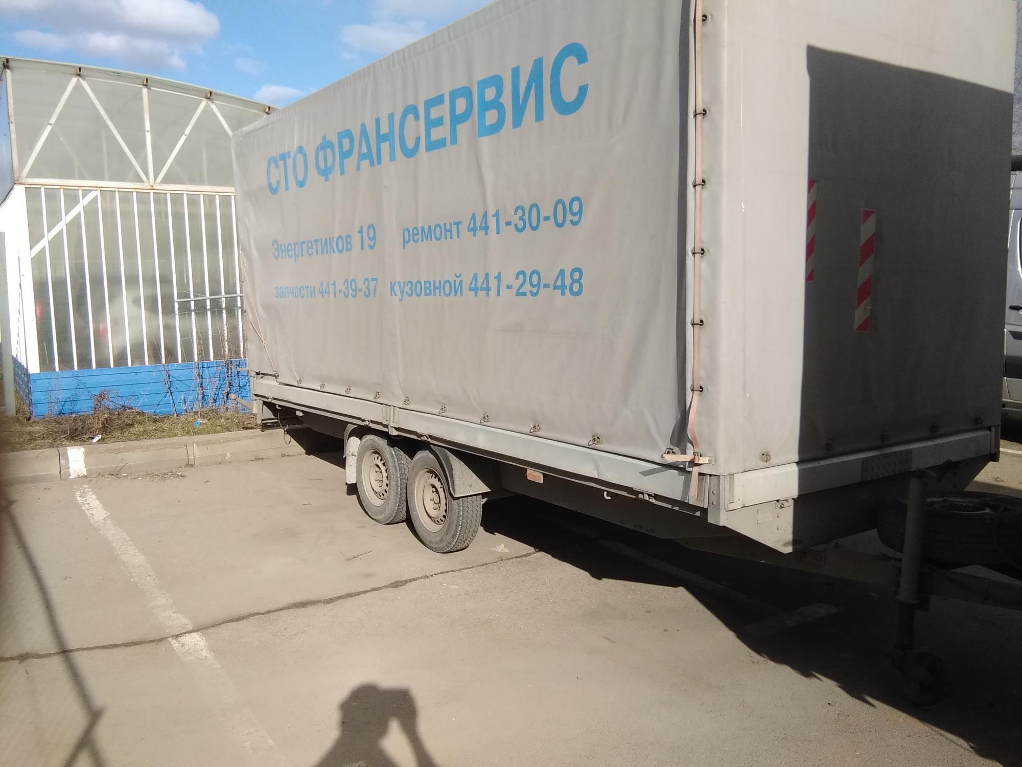 Прицеп для газели, легковой прицеп в Москве 89091582518 купить 3