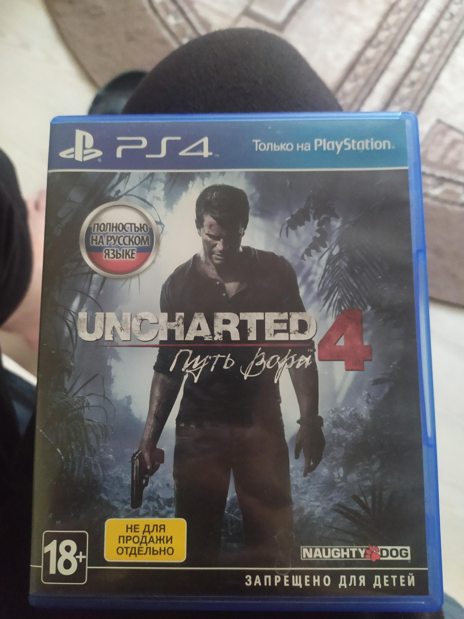 Uncharted 4 Путь вора PS4 89777660908 купить 1
