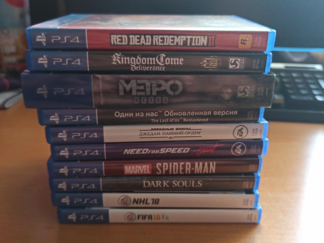 Игры на PS4 в Москве 89154437061 купить 1