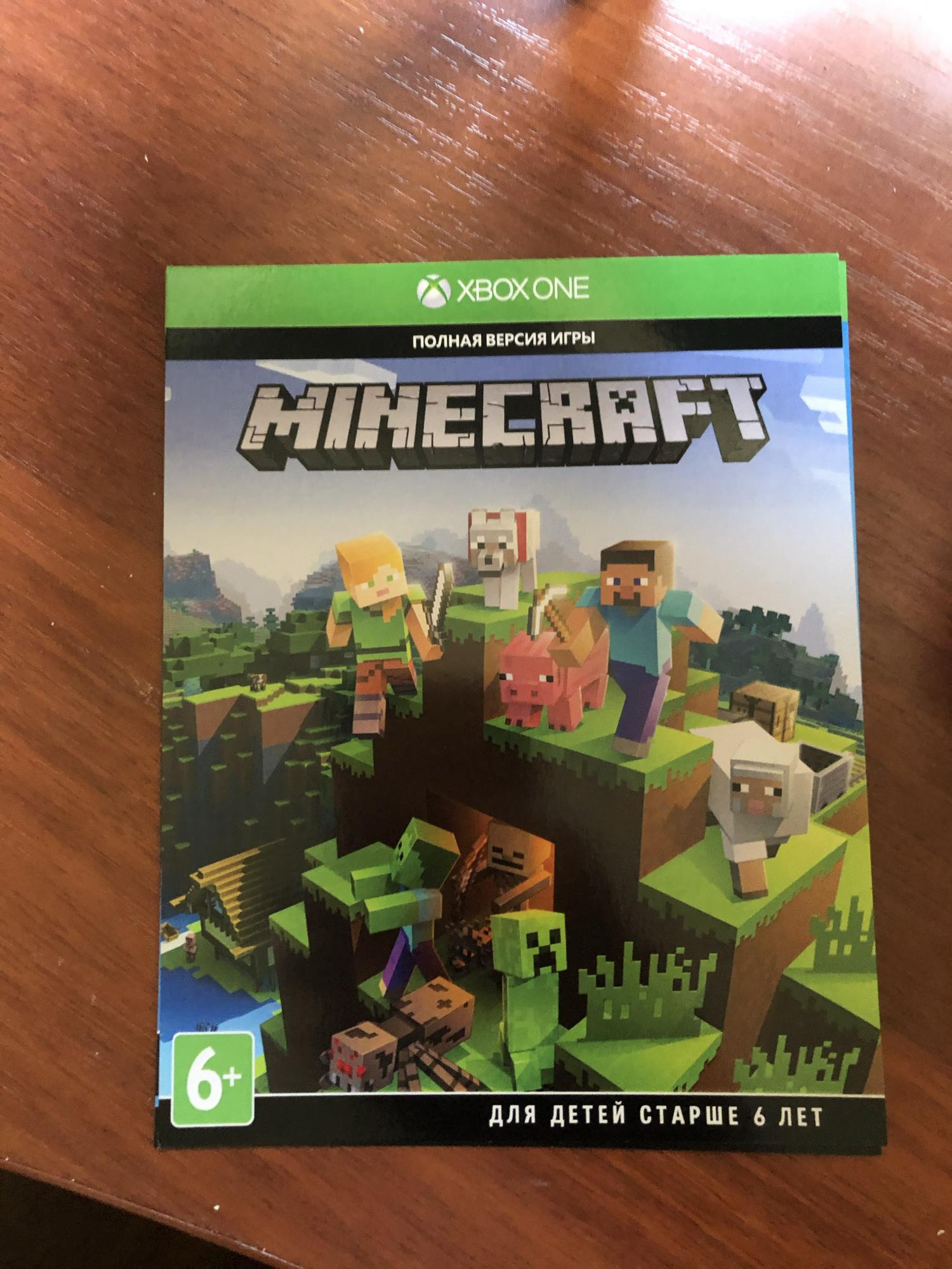 Minecraft xbox one в Москве 89645388921 купить 1