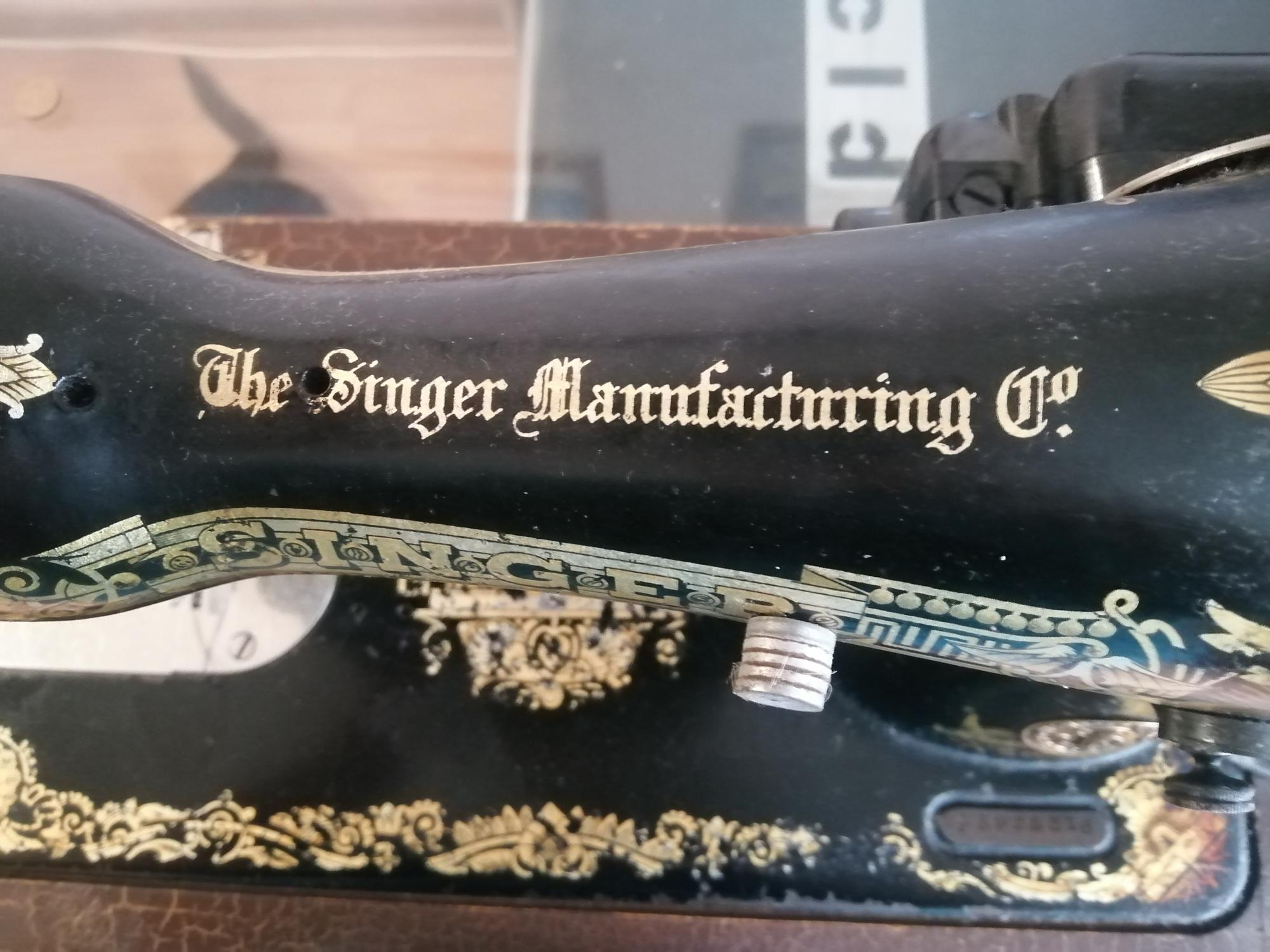 Швейная машинка Зингер в Москве 89256076787 купить 1