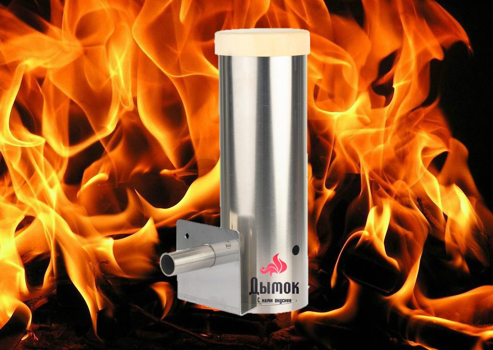 Дымогенератор для холодного копчения в Москве 89169258050 купить 2