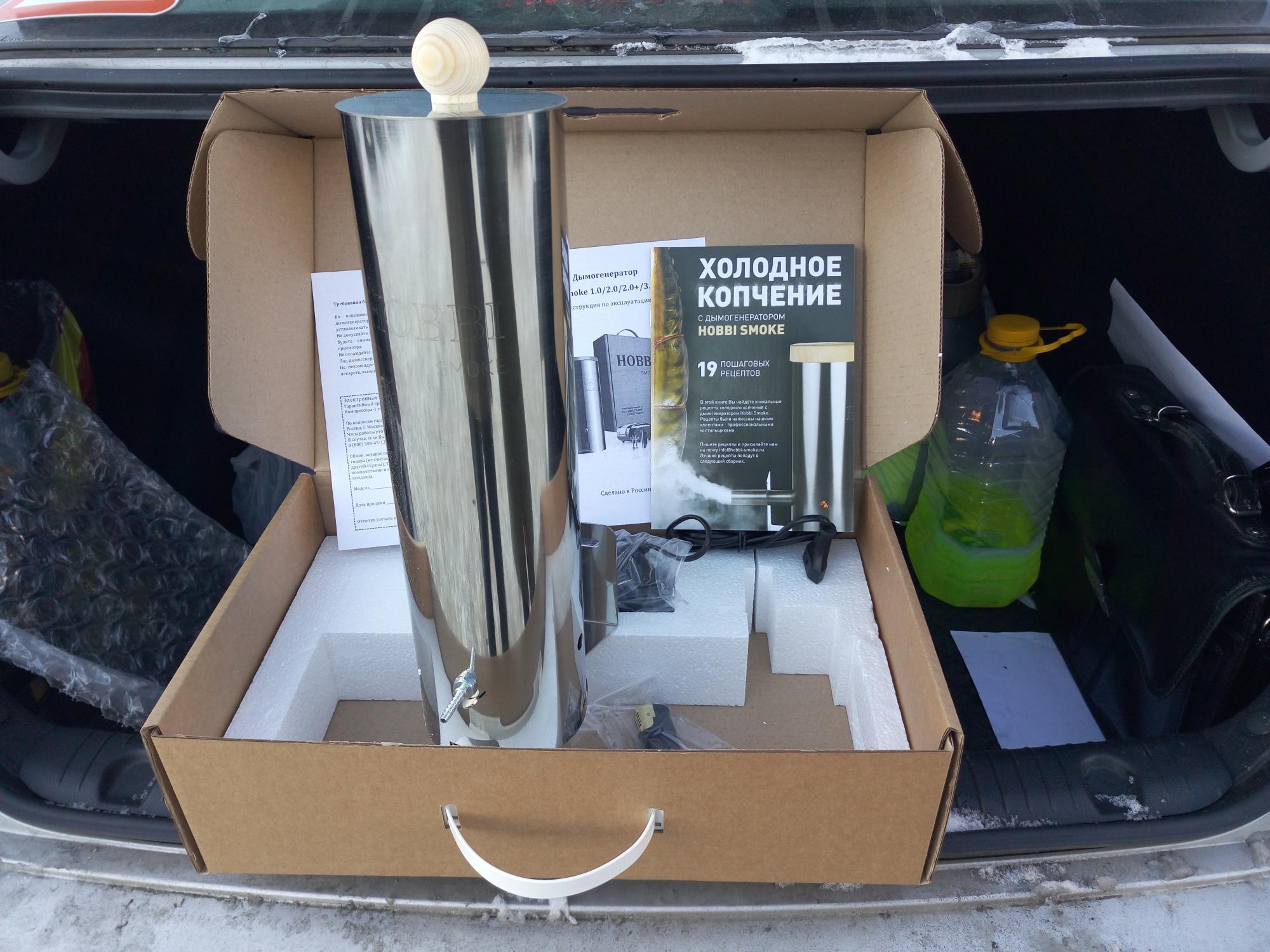 Дымогенератор для холодного копчения в Москве 89169258050 купить 3