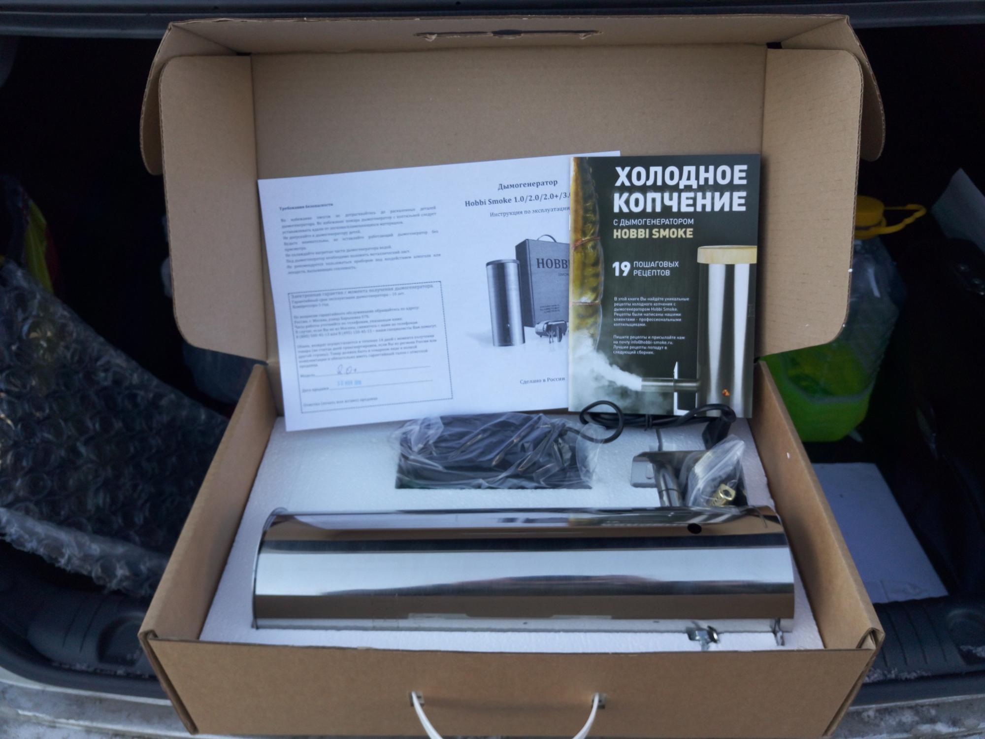 Дымогенератор для холодного копчения в Москве 89169258050 купить 4