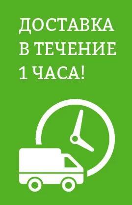 Вышка-тура ВСП - 250/1.2 в Москве 89149071721 купить 2