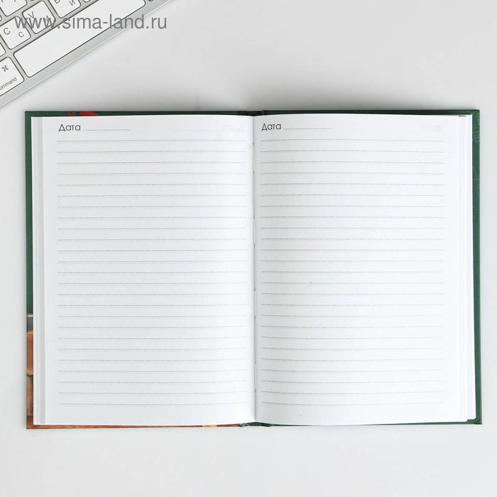 подарок учителю ручка ежедневник 89104761655 купить 2