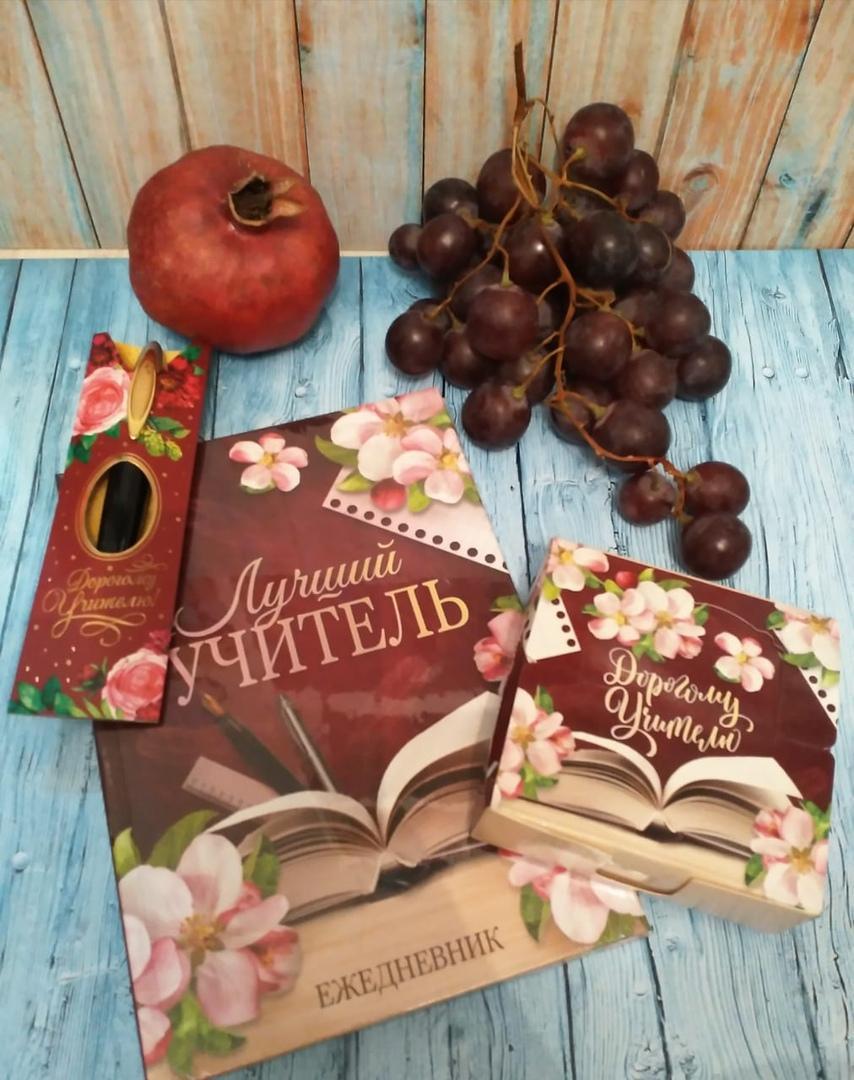 Подарок учителю ежедневник ручка фрукты(розовый) 89104761655 купить 1