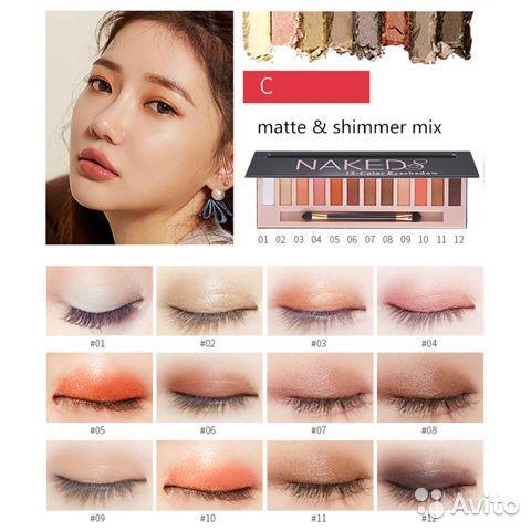 Naker 12 color eyeshadow в Москве 89299838147 купить 2
