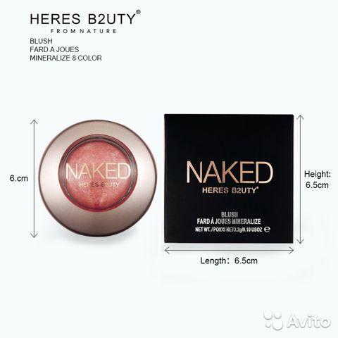 Naked heres b2uty румяна 801 анжелика в Москве 89299838147 купить 1