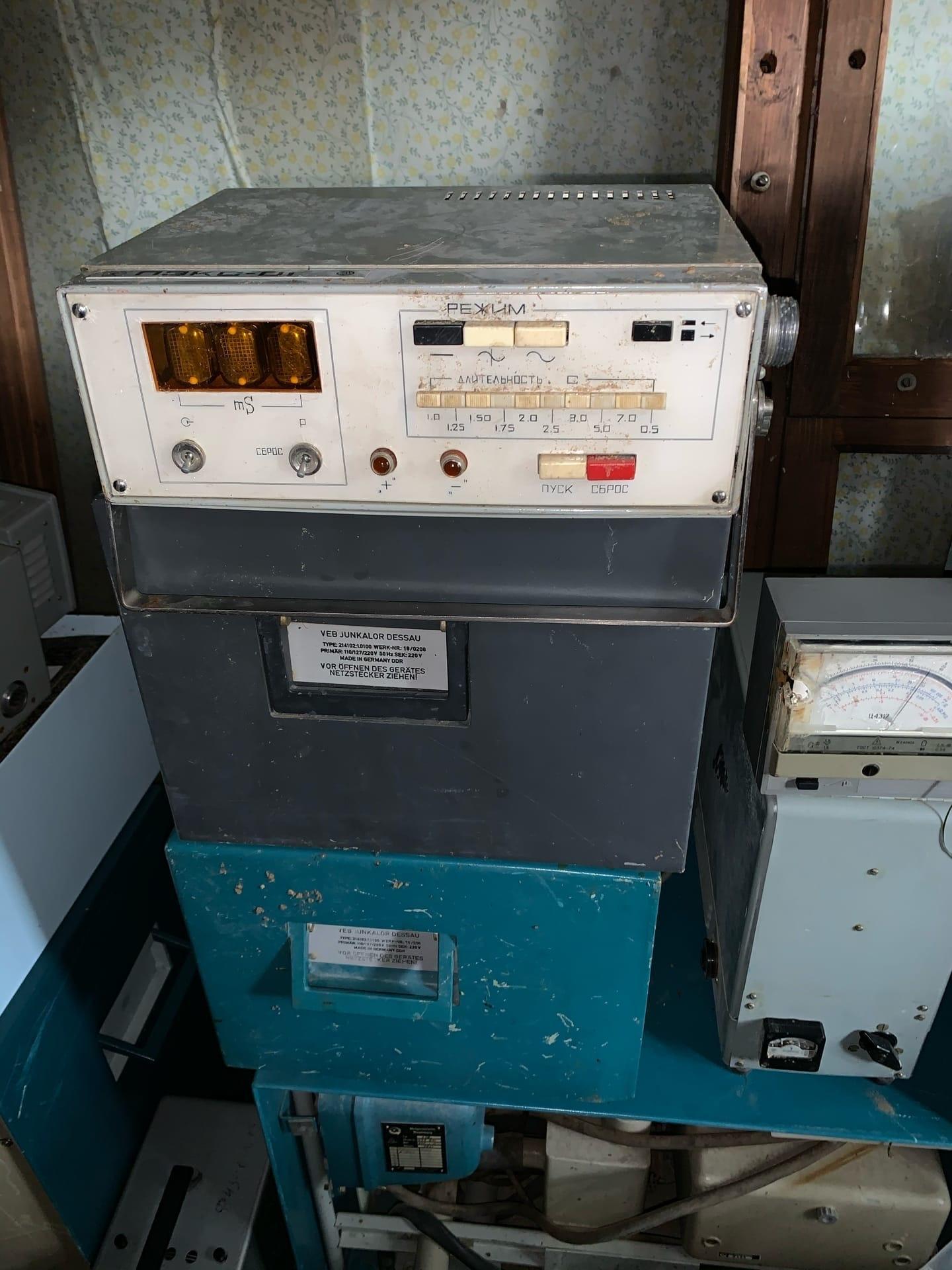 Старое физиологическое оборудование в Малаховке 89260870930 купить 1