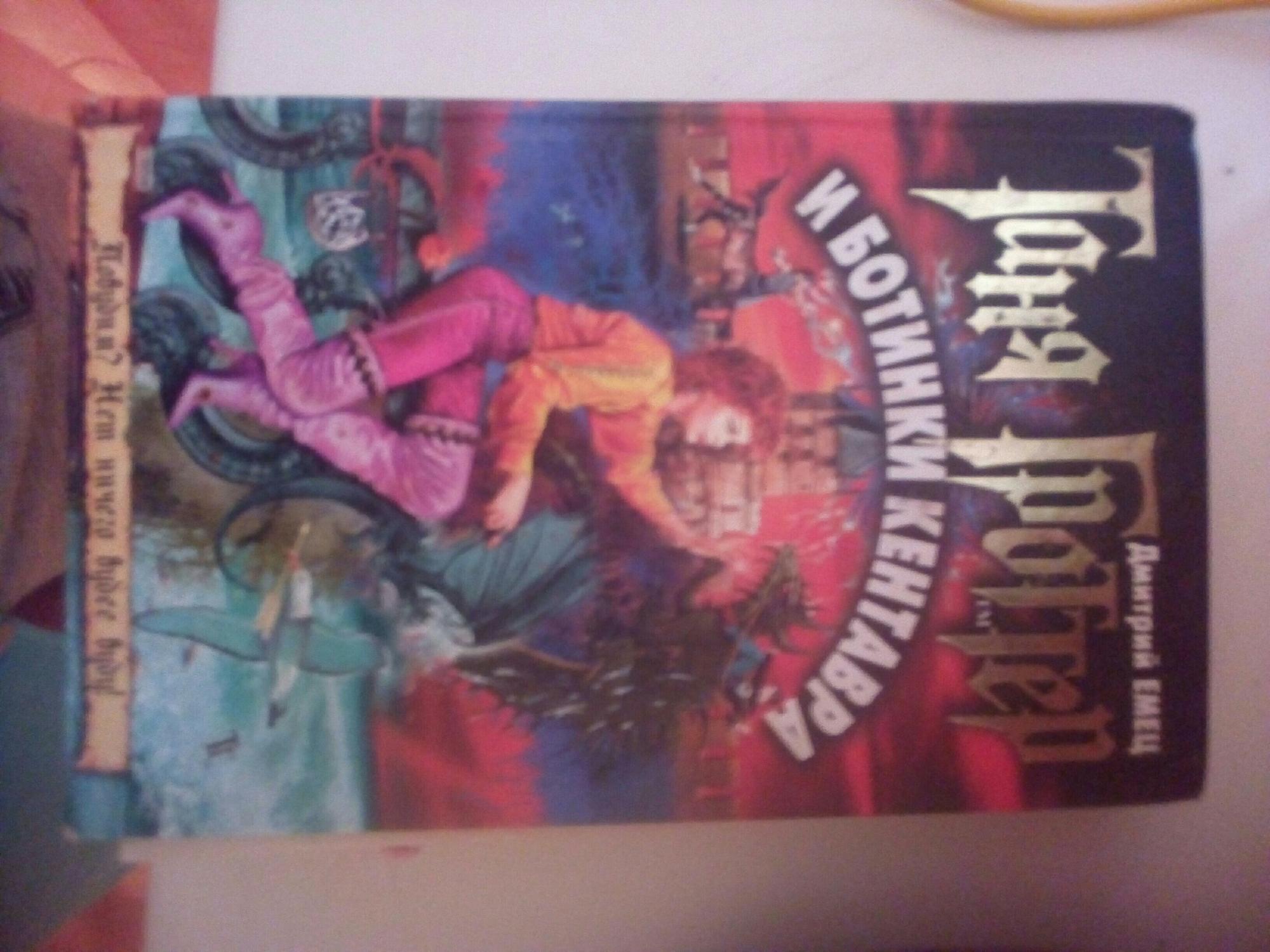 Книга в Москве 89124799154 купить 1