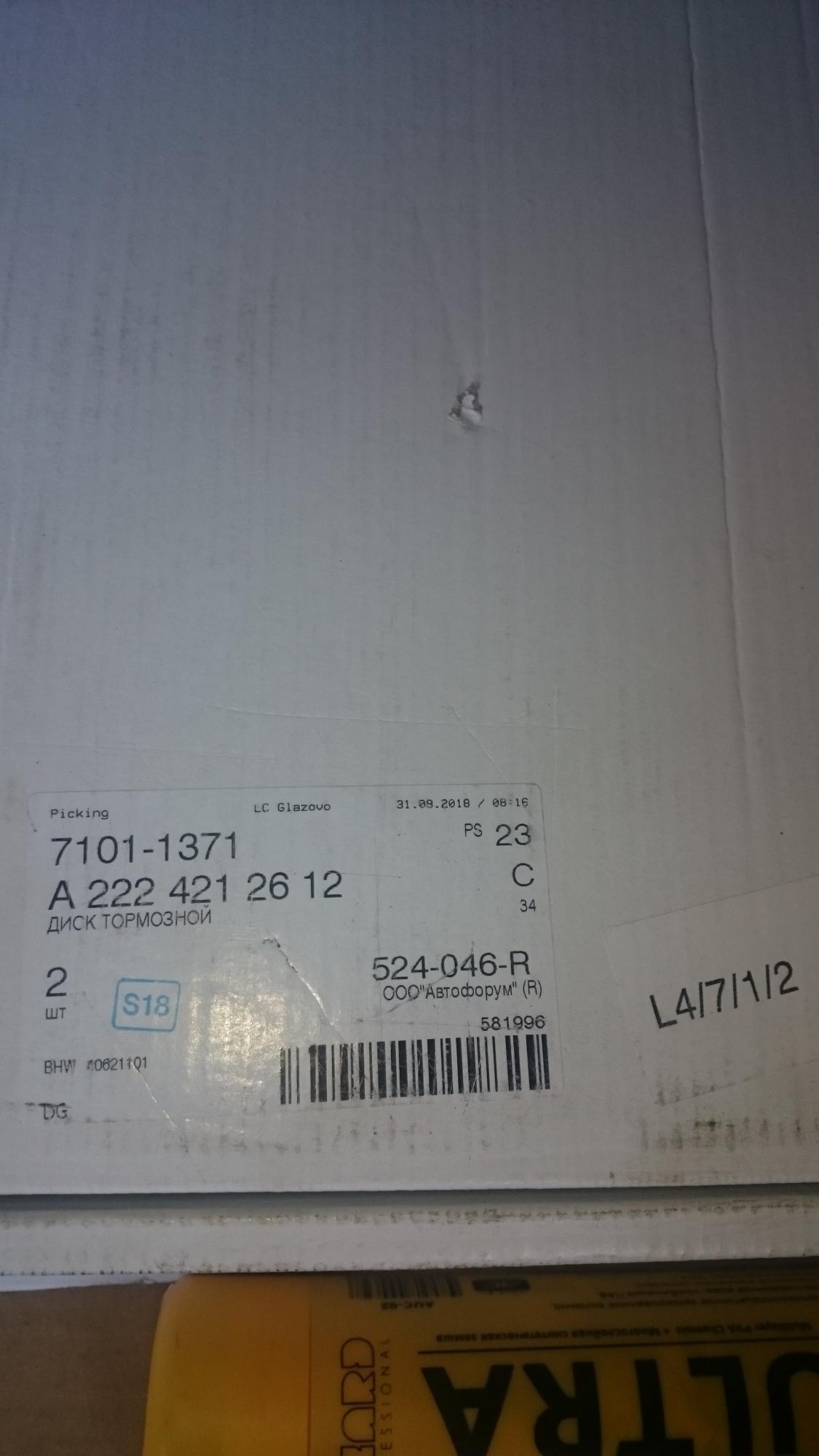 Диски тормозные Mercedes Benz 220-221 кузов AMG-63 89032330217 купить 4